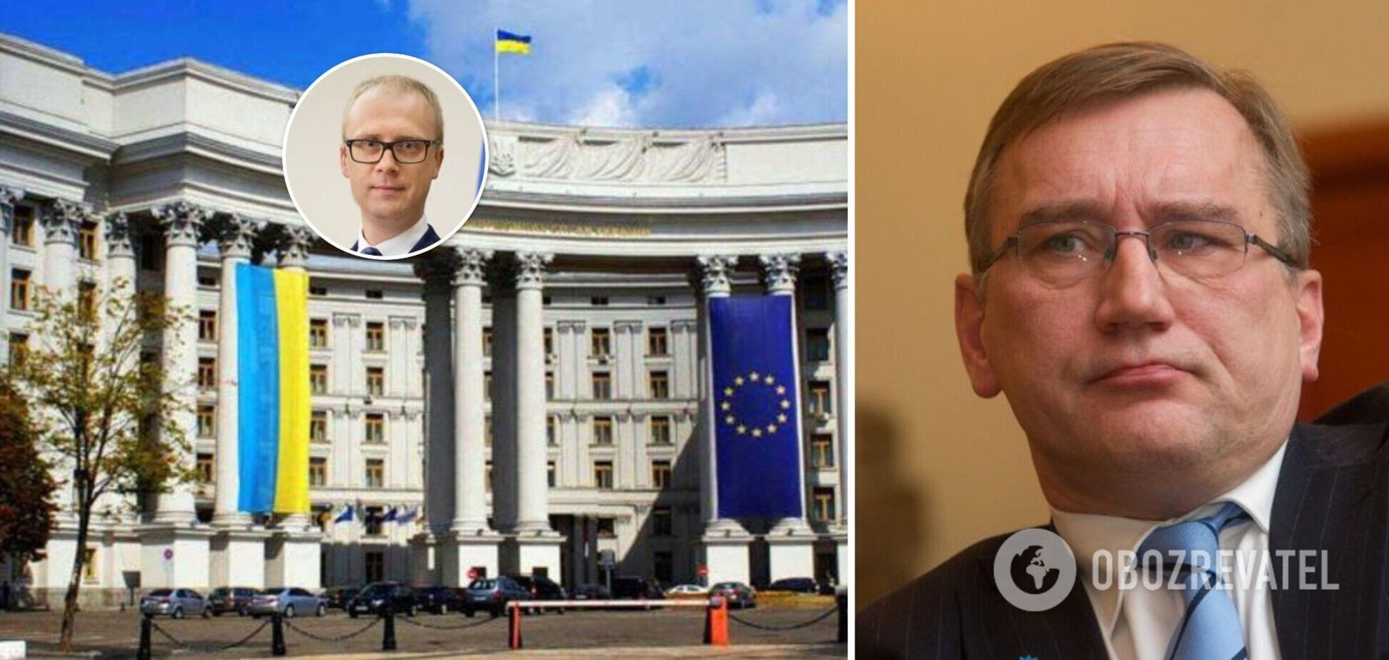 МИД Украины о борьбе с коррупцией: трудно не заметить достигнутые результаты