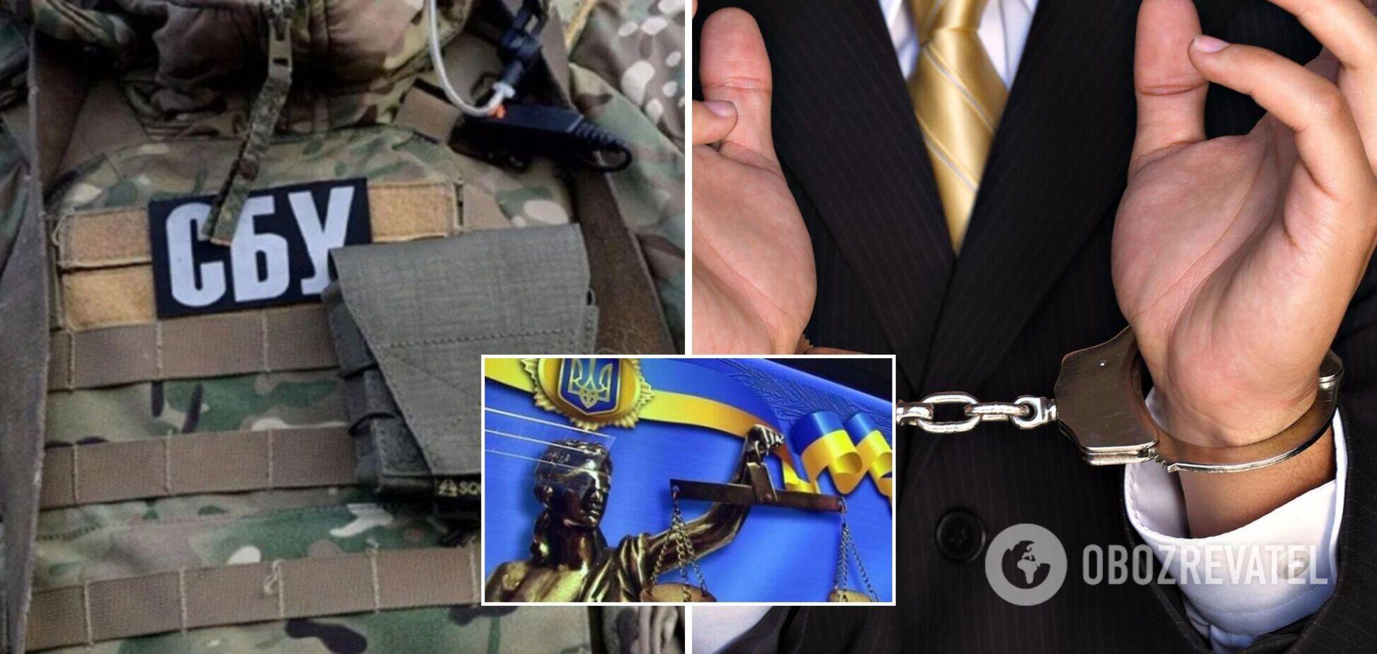 СБУ передала до суду справу ексчиновника РНБО: зливав секретні дані іноземним спецслужбам