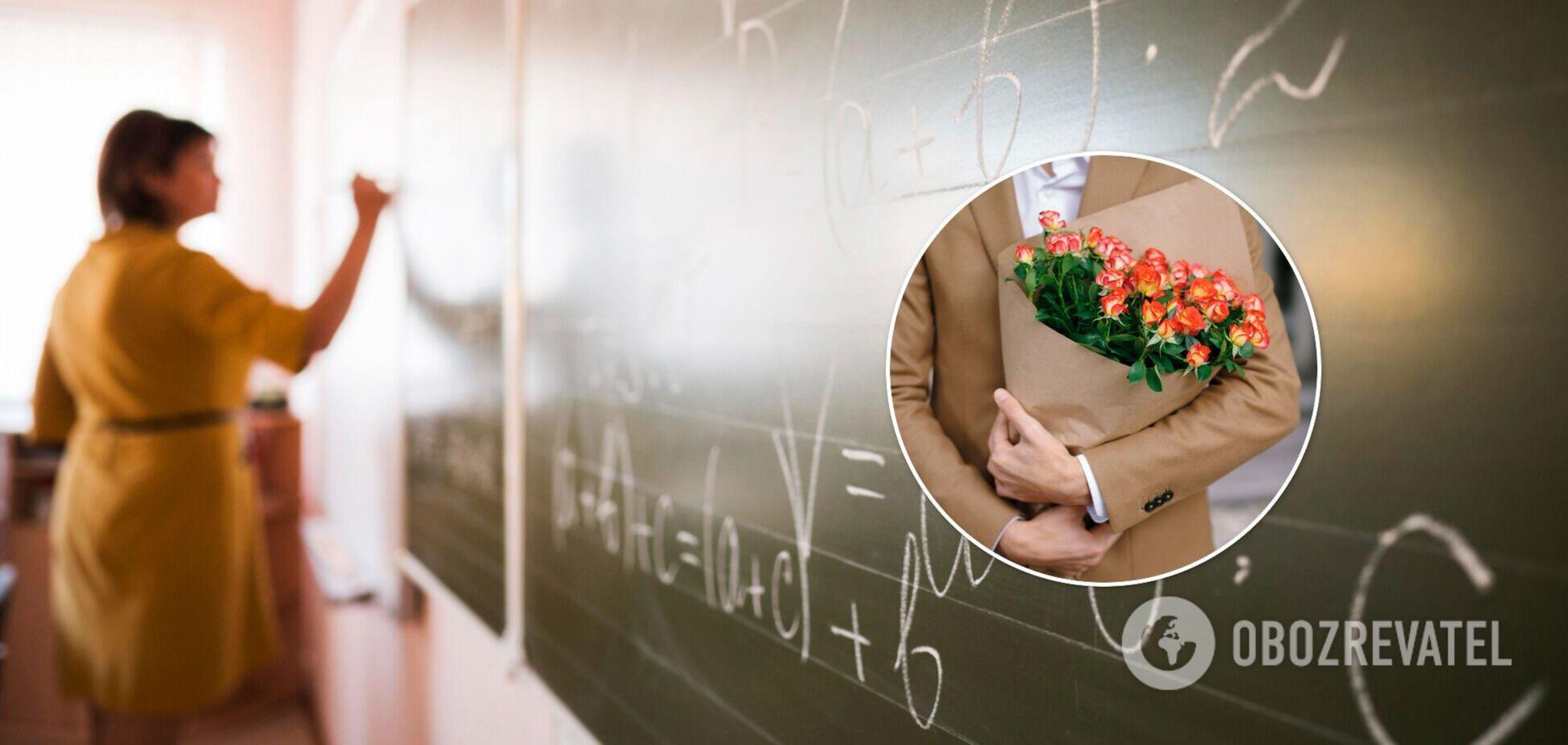 У мережі розгорілася дискусія на тему святкування Дня вчителя
