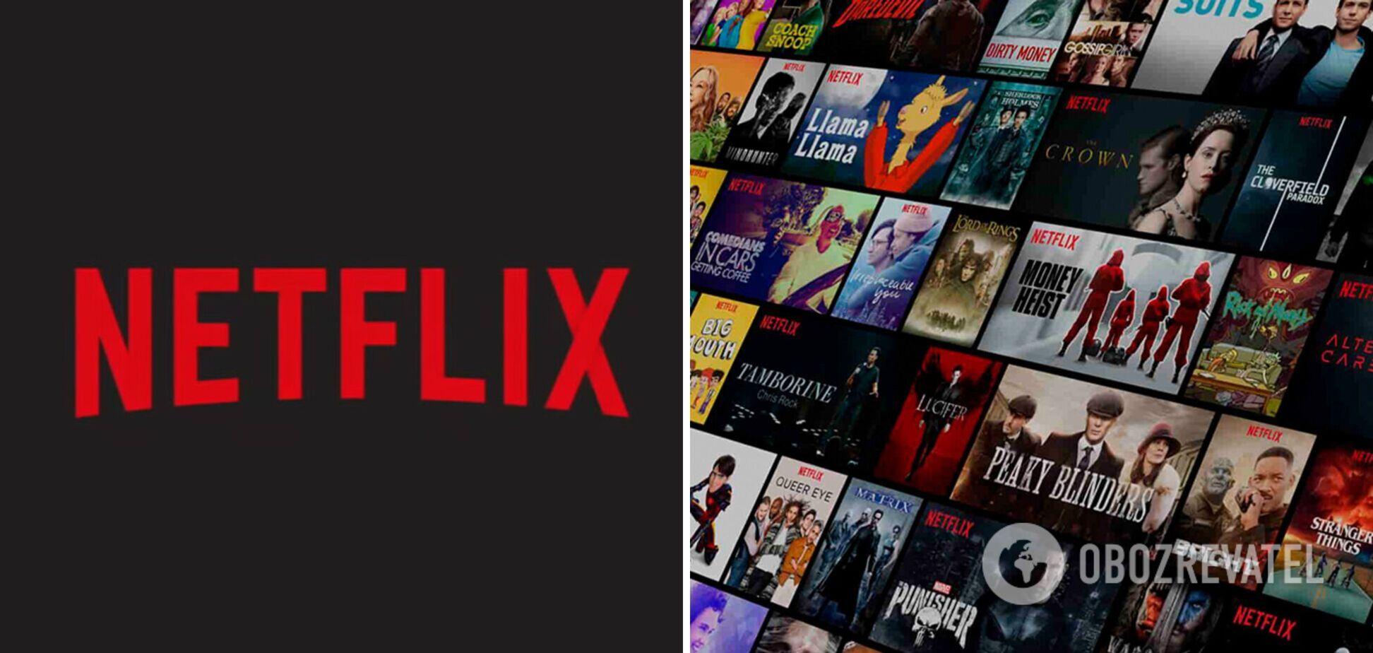 Netflix запустил официальную украинскую версию: как, где и за сколько можно смотреть