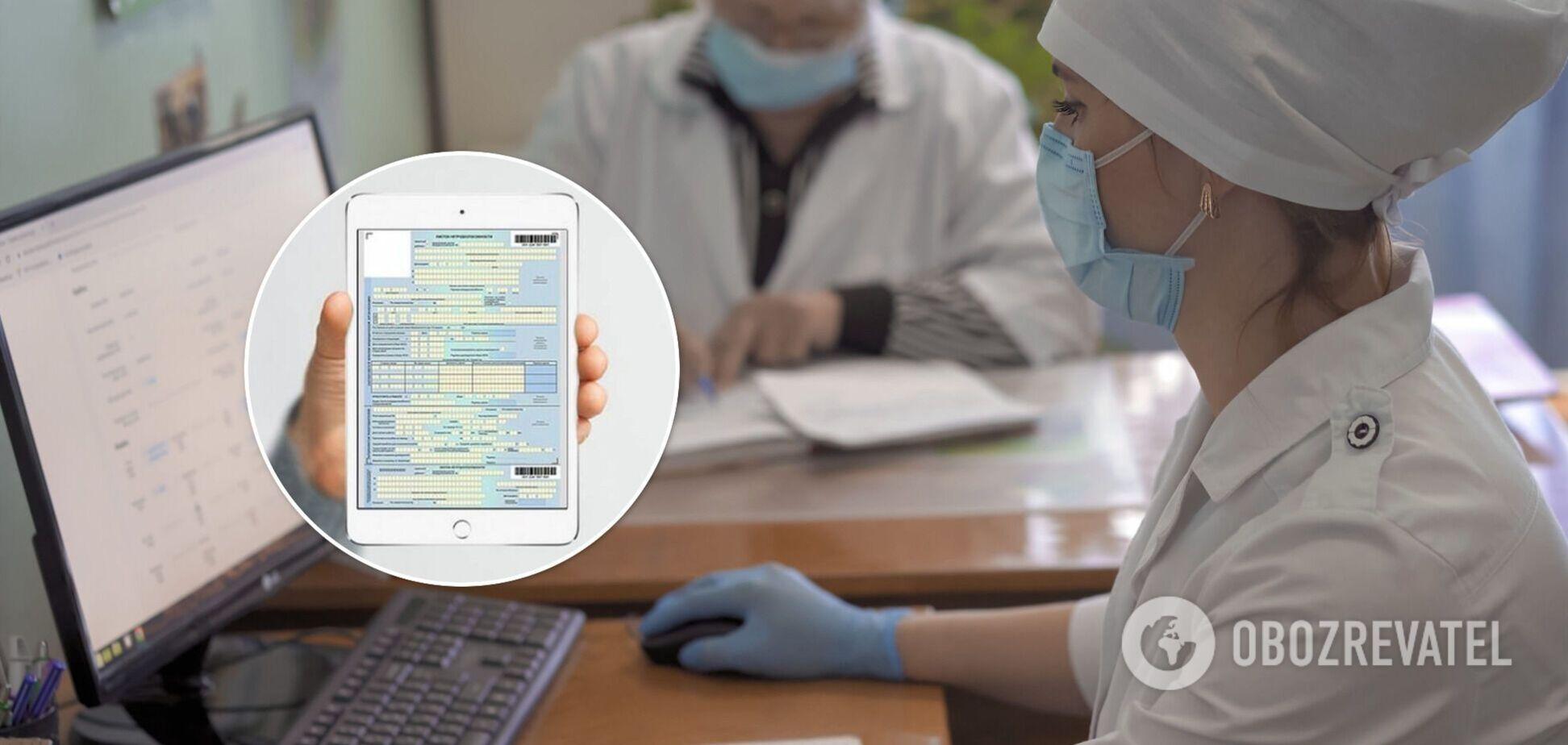 Украина перешла на электронные больничные: как оформить и что нужно знать