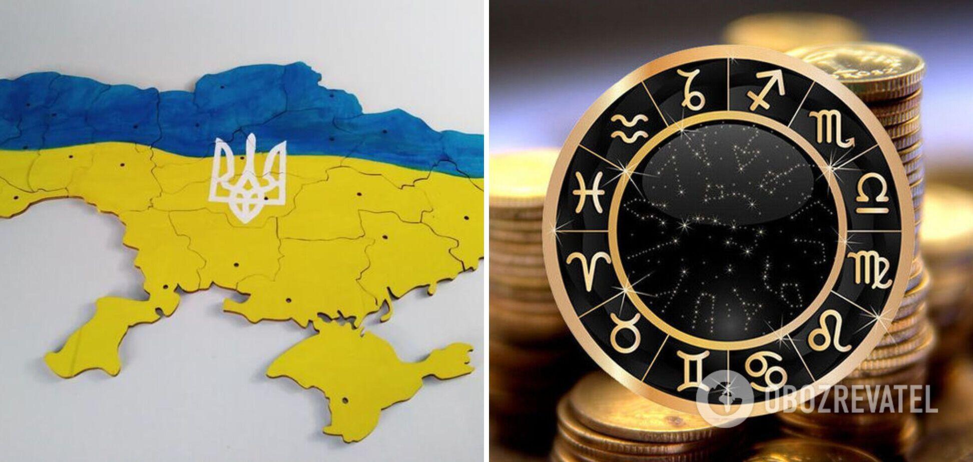 Астропрогноз для Украины на октябрь 2021