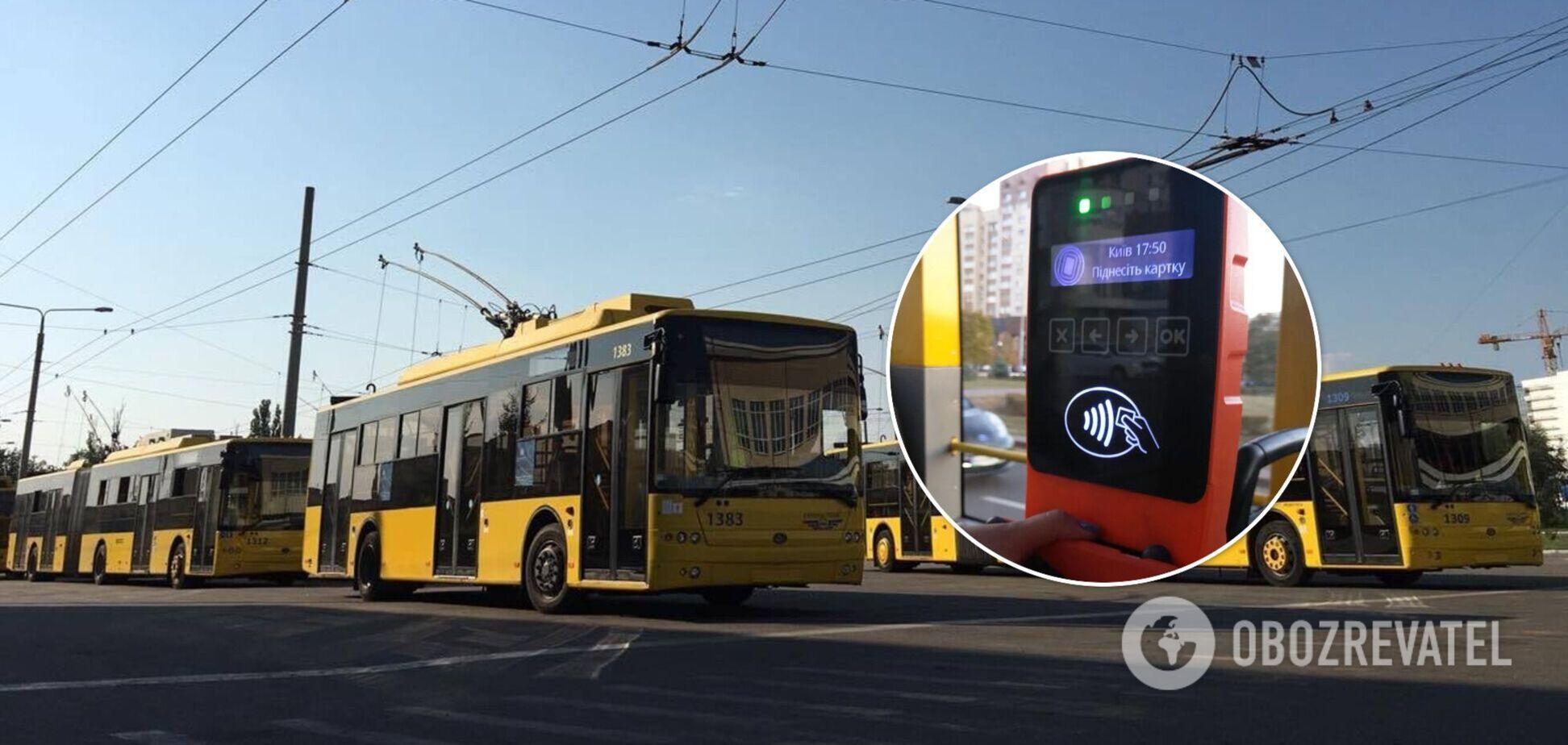 Інцидент стався на маршруті тролейбуса № 37