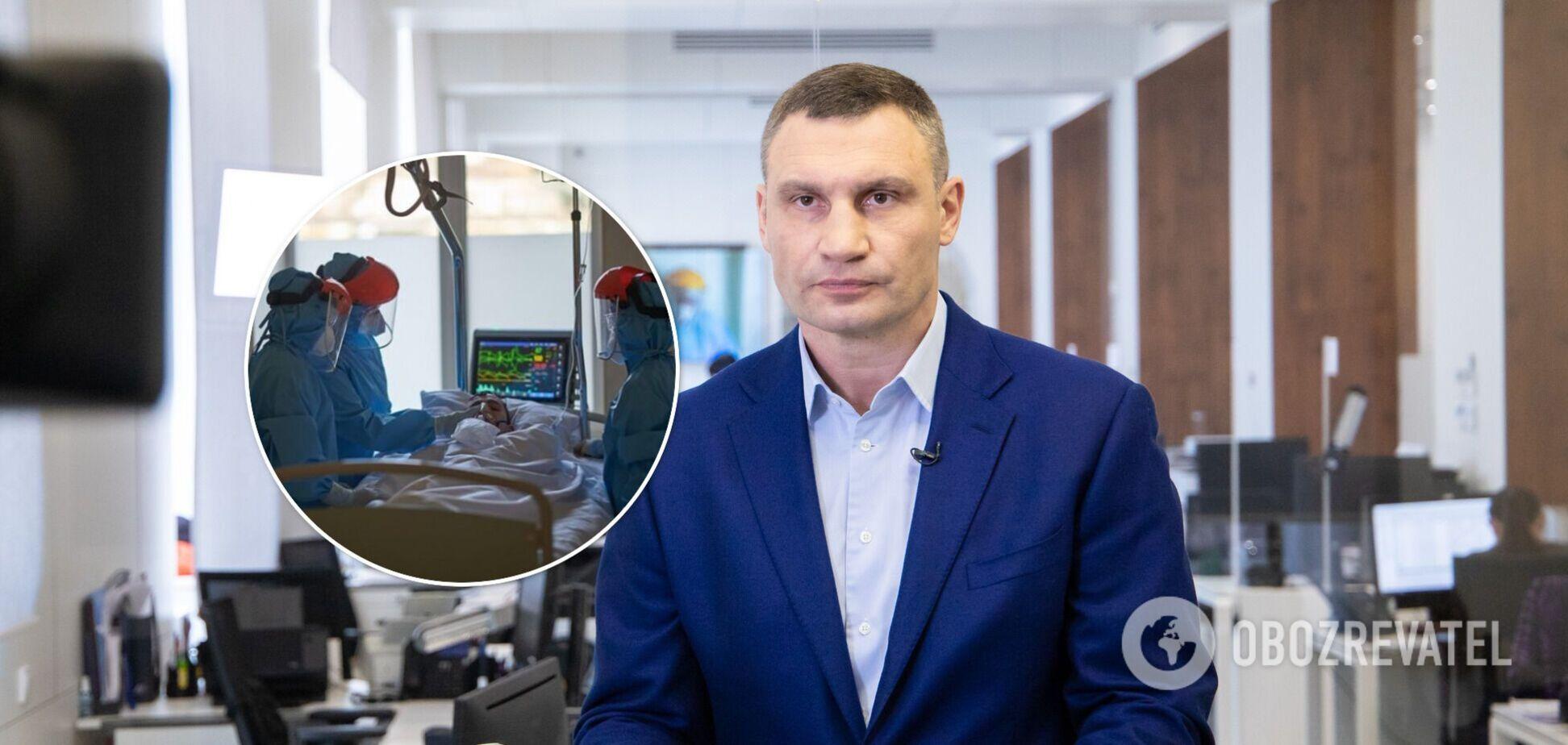 Кличко: в больницах Киева 99% госпитализированных с COVID-19 – невакцинированы