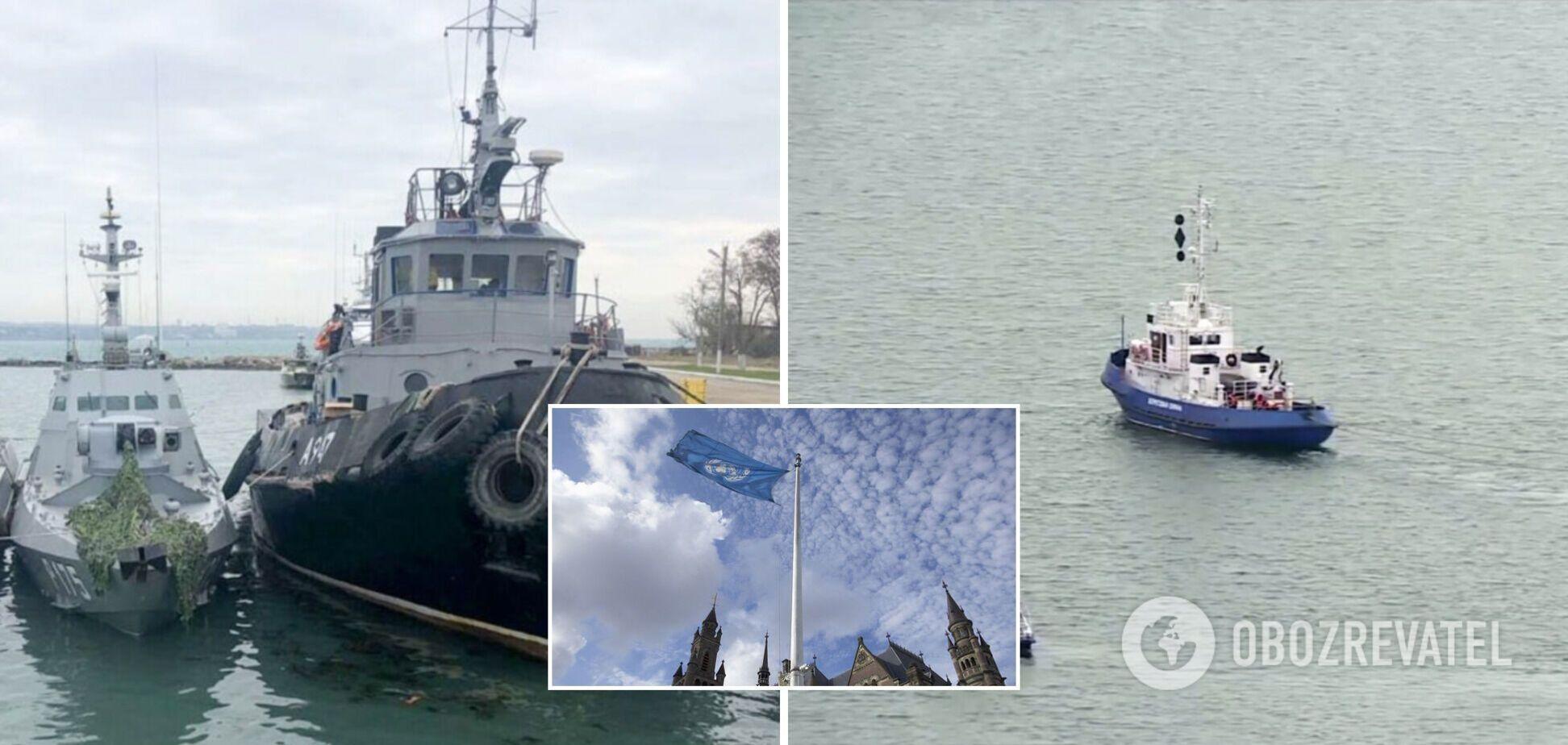 Суд у Гаазі почне розгляд справи про захоплення Росією українських моряків: названо дату