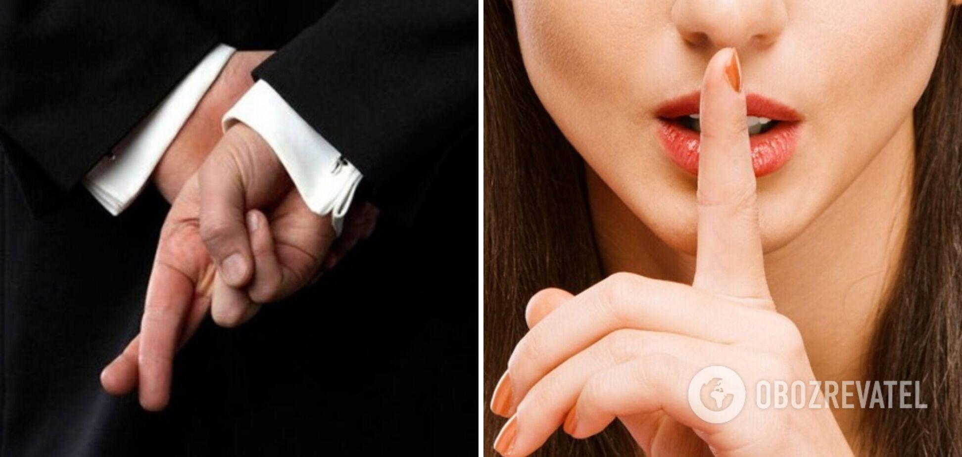 П'ять найбільш 'закритих' знаків зодіаку: не поспішають говорити правду