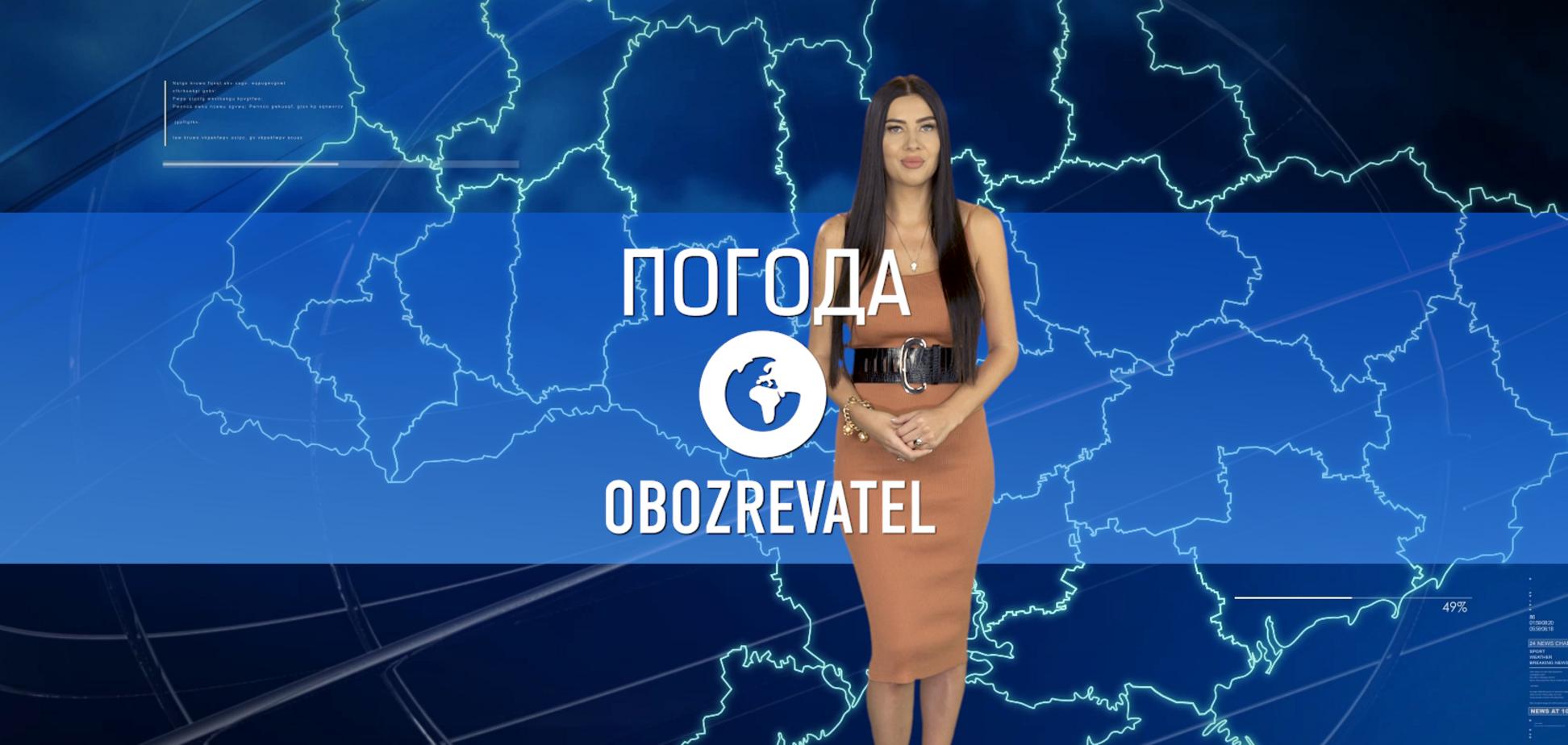 Прогноз погоды в Украине на пятницу, 1 октября, с Алисой Мярковской