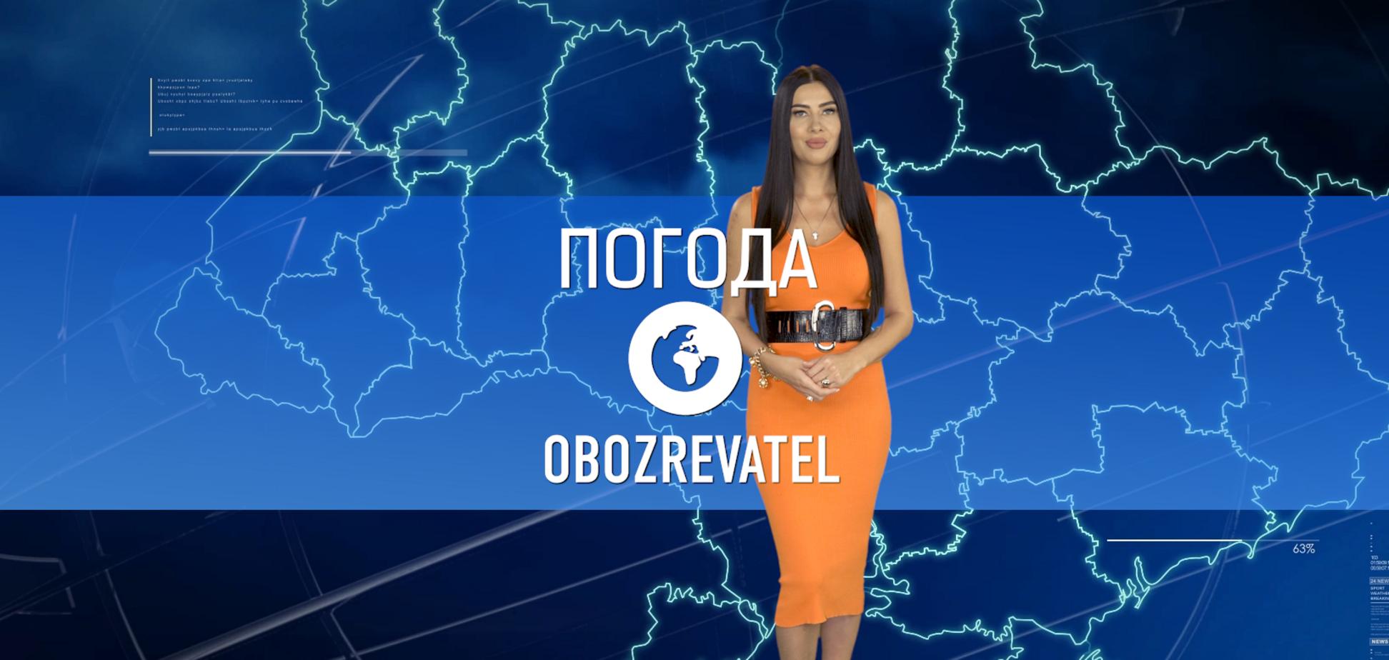 Прогноз погоды в Украине на субботу, 2 октября, с Алисой Мярковской