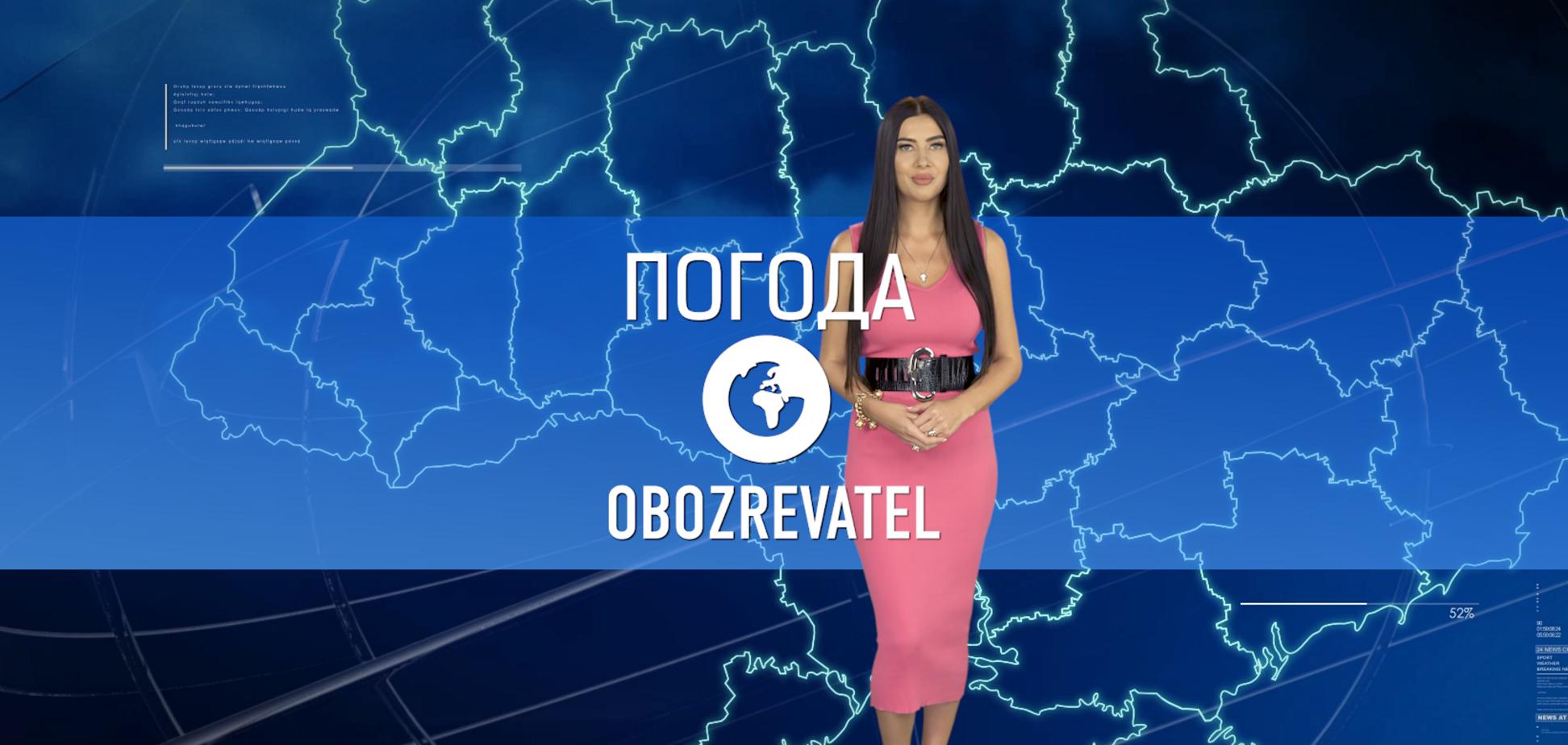 Прогноз погоды в Украине на воскресенье, 3 октября, с Алисой Мярковской
