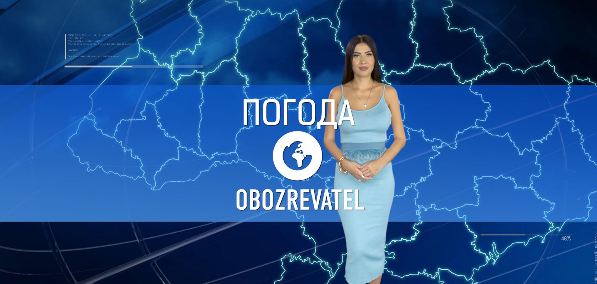 Прогноз погоды в Украине на вторник, 5 октября, с Алисой Мярковской