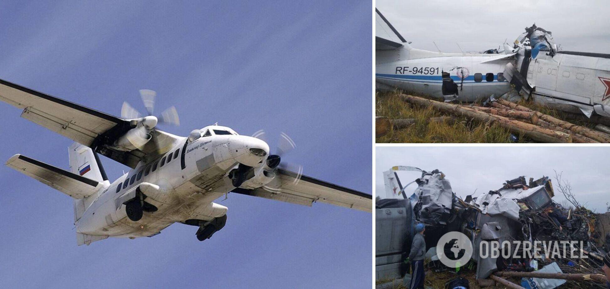 Опубліковано повний список загиблих у авіакатастрофі в Росії