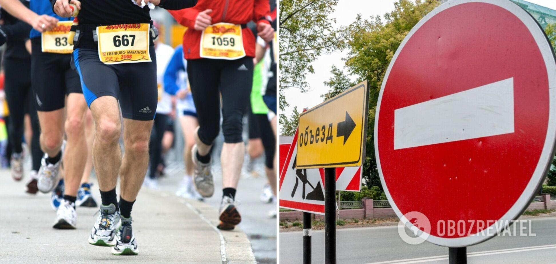 Центр Києва перекриють через бігунів: які вулиці будуть недоступні