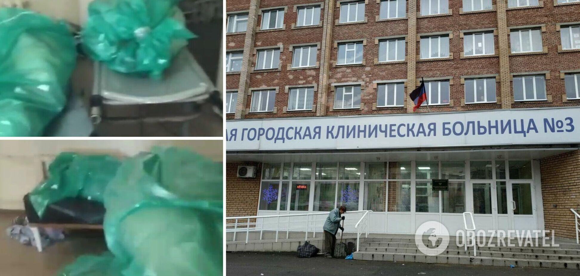 Всюди тіла в зелених мішках: в мережі показали відео з COVID-лікарні Донецька. 18+