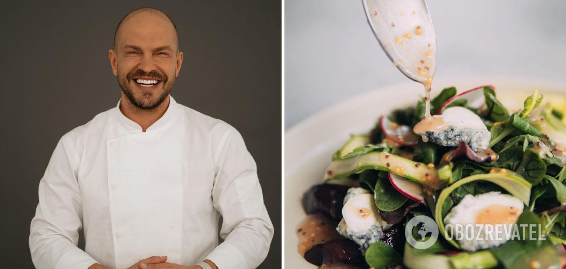 Володимир Ярославський поділився 2 рецептами смачних заправок до салатів