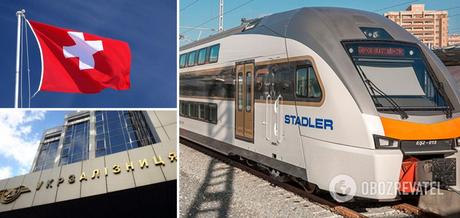 Швейцарія купила електрички в два рази дешевше, ніж хоче 'Укрзалізниця' на тендері