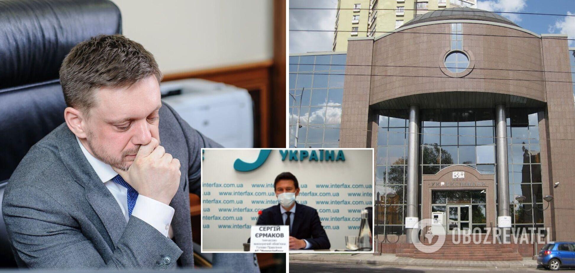 Після скандалу Мецгера знайшли заміну: хто очолив Укрексімбанк