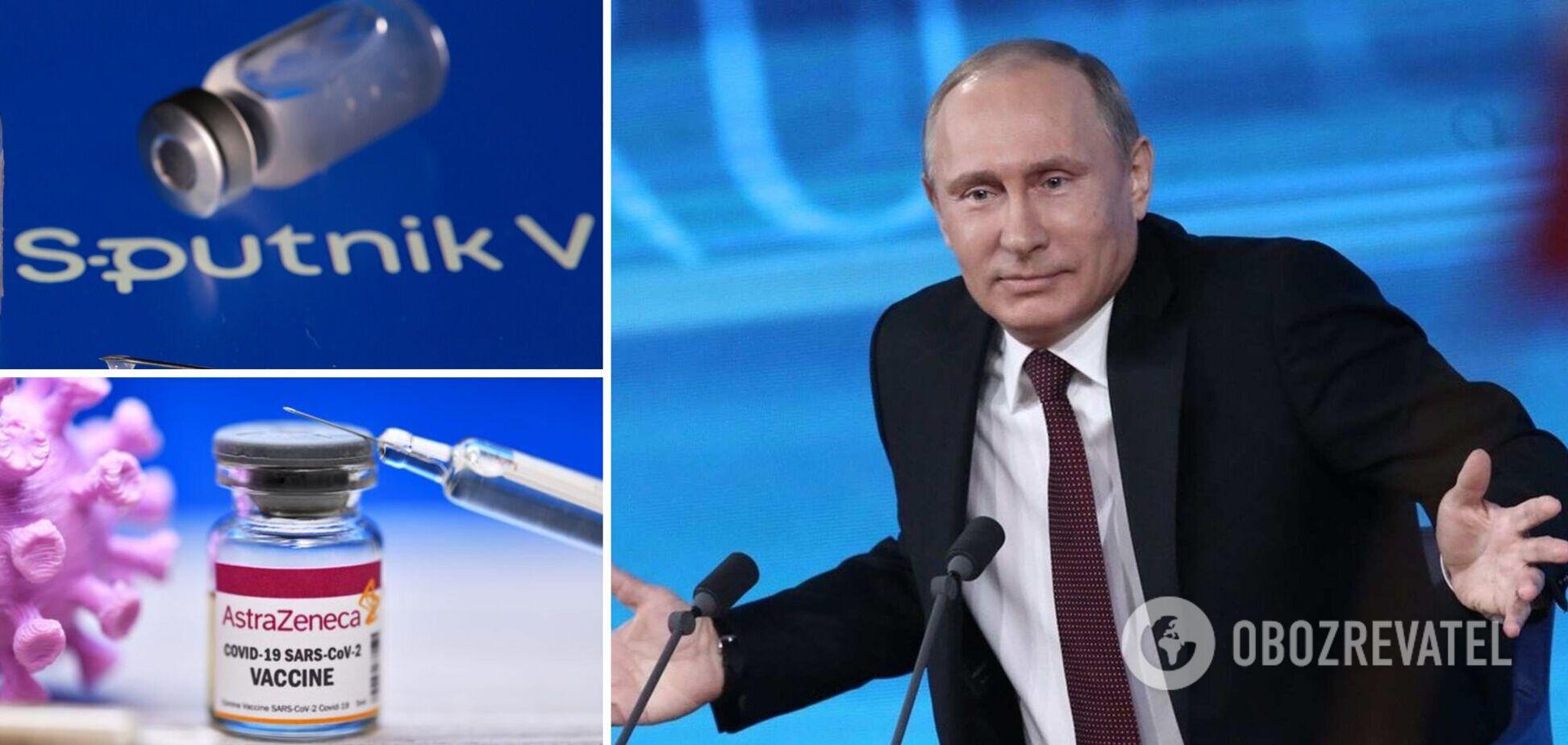 В Британии заподозрили Россию в краже формулы вакцины от COVID-19 – СМИ