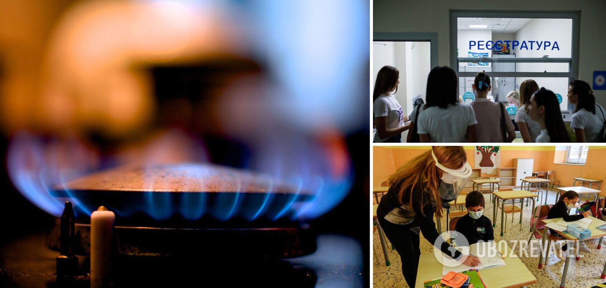 Школам, детсадам и больницам придется платить за газ по рыночной цене