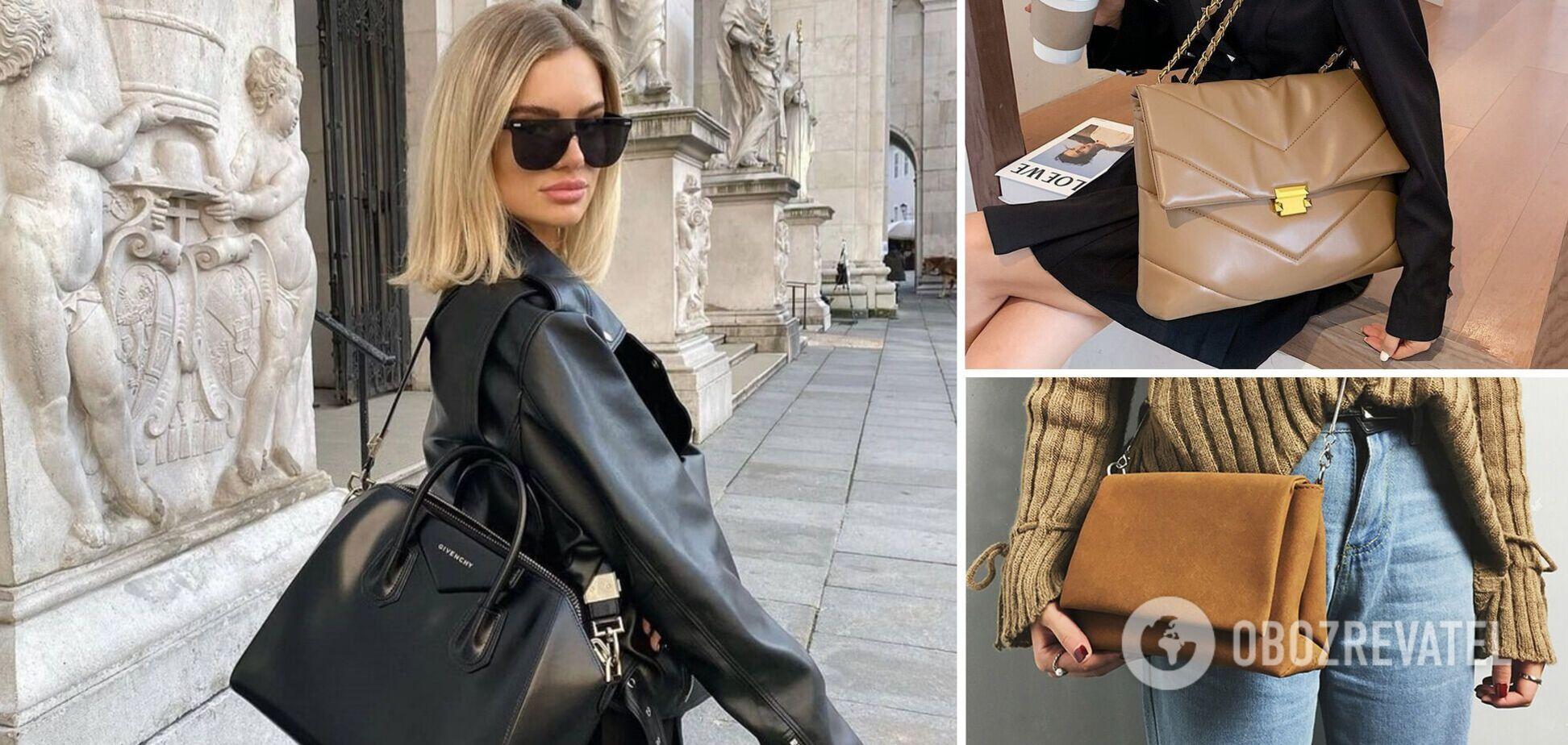 Модні сумки осінь-зима 2021/2022: стилістка показала трендові варіанти. Фото