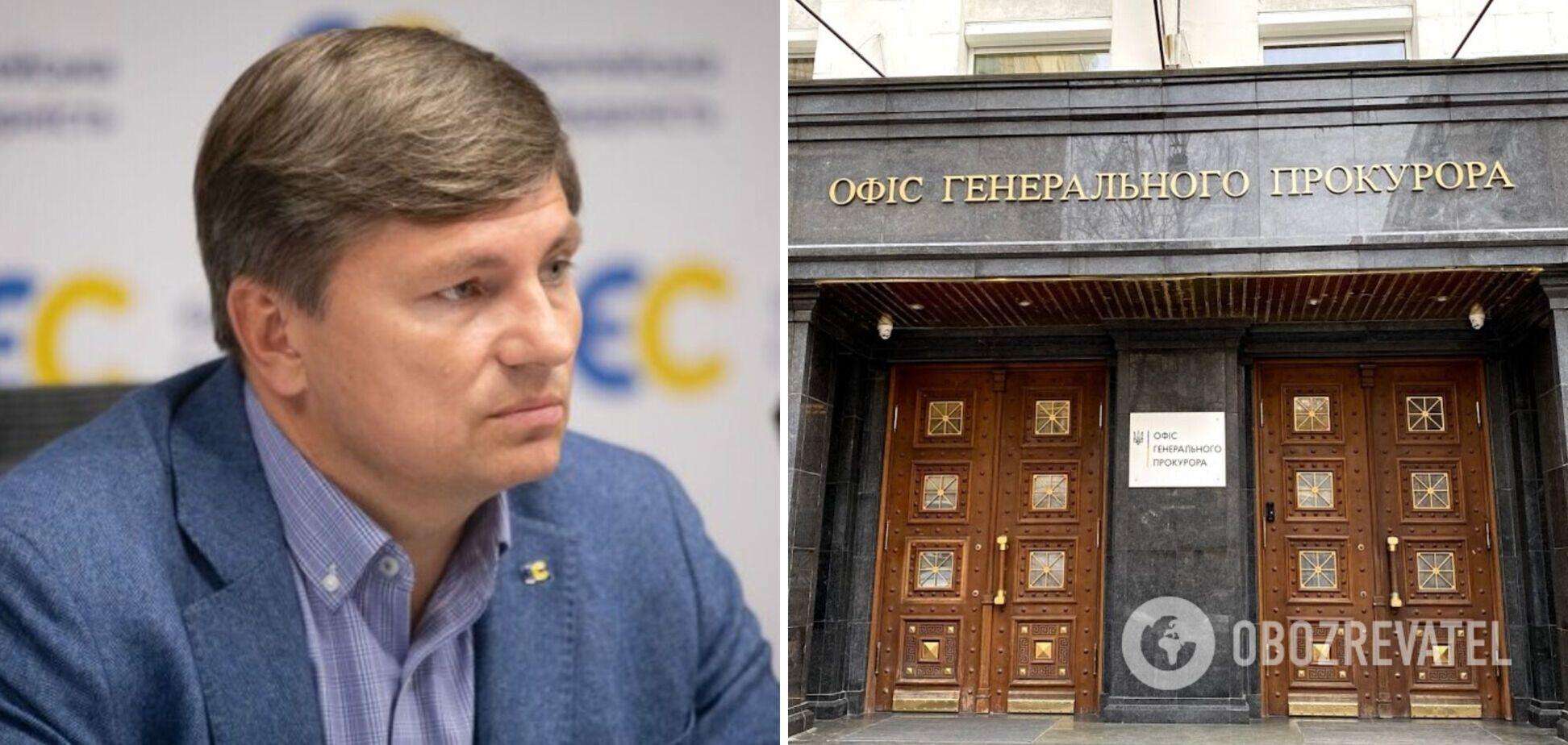 Депутати з 'ЄС' подали заяву в ОГП про злочини керівництва держави