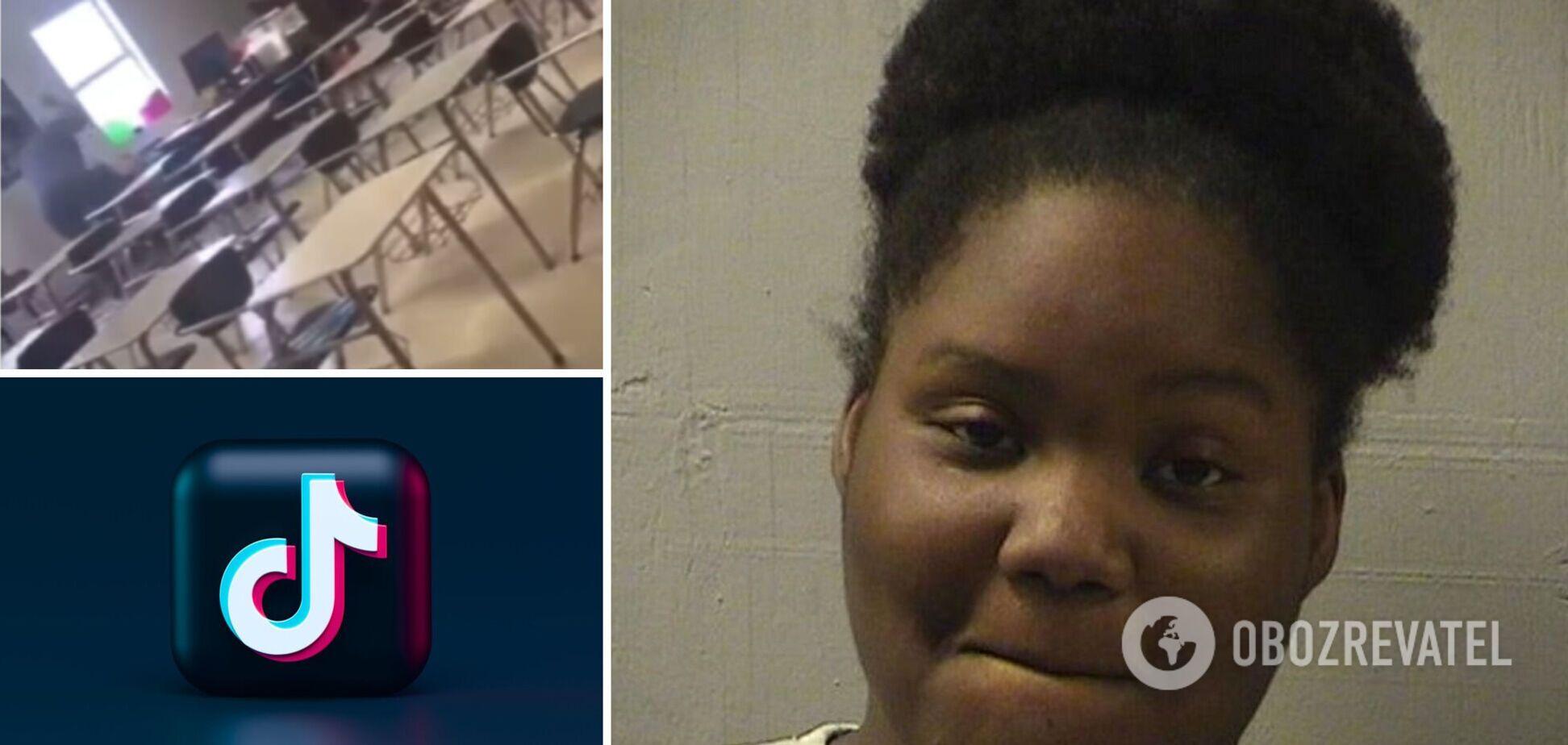 Школярка, ймовірно, напала на вчительку для челенджу TikTok