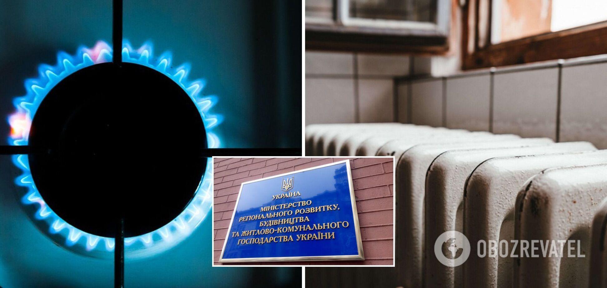 Кто и сколько заплатит за отопление в Украине