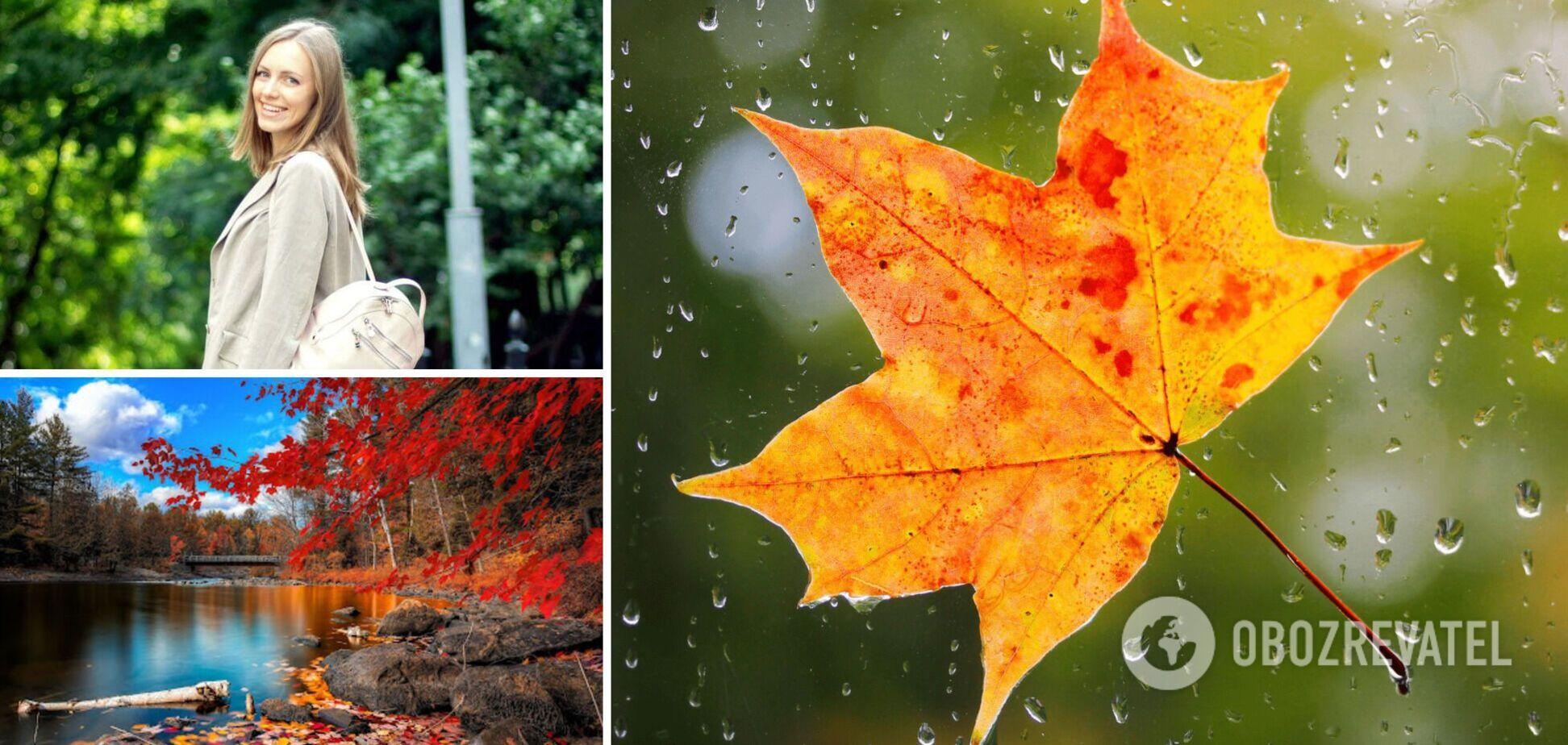 Синоптик озвучила прогноз погоды на длинные выходные