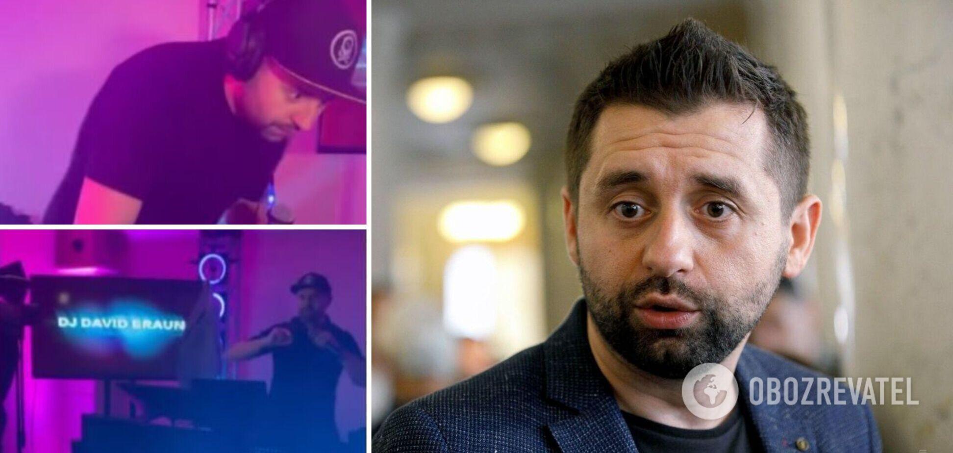 Танцювали під сет Арахамії: Осадча показала відео із закритої вечірки 'слуг' у Трускавці