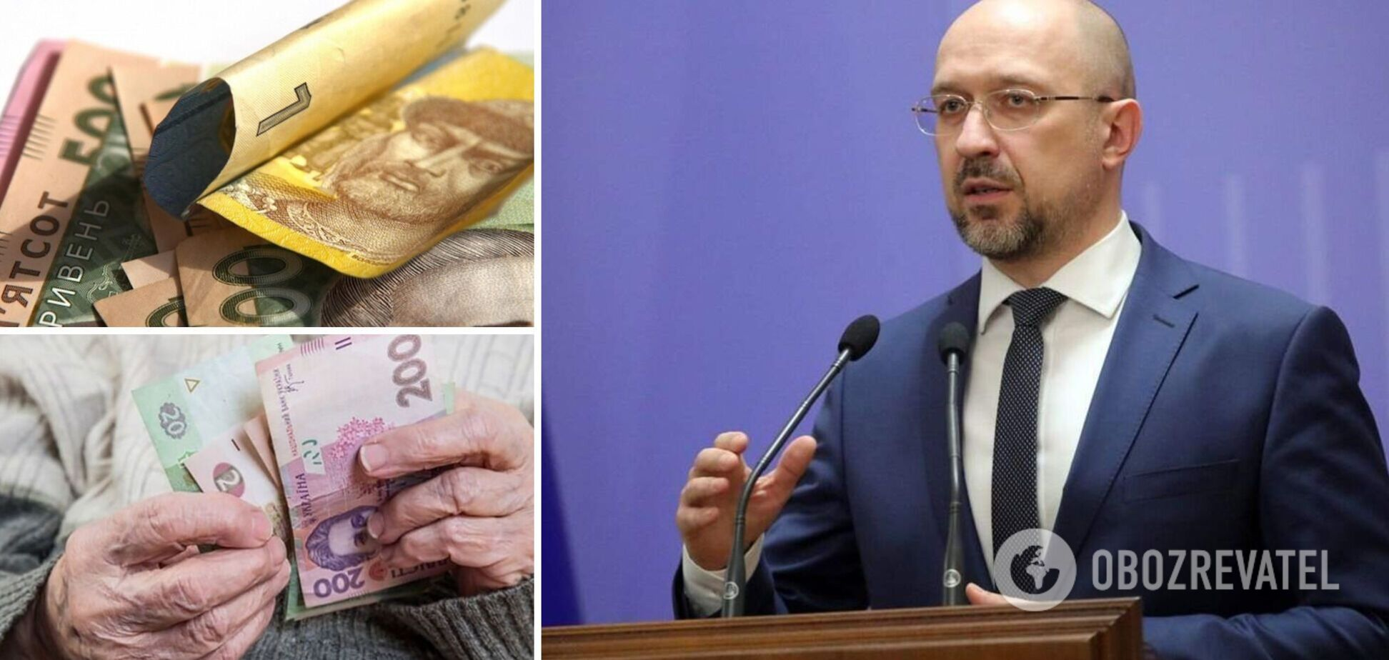 Шмыгаль решил урезать зарплаты украинцев