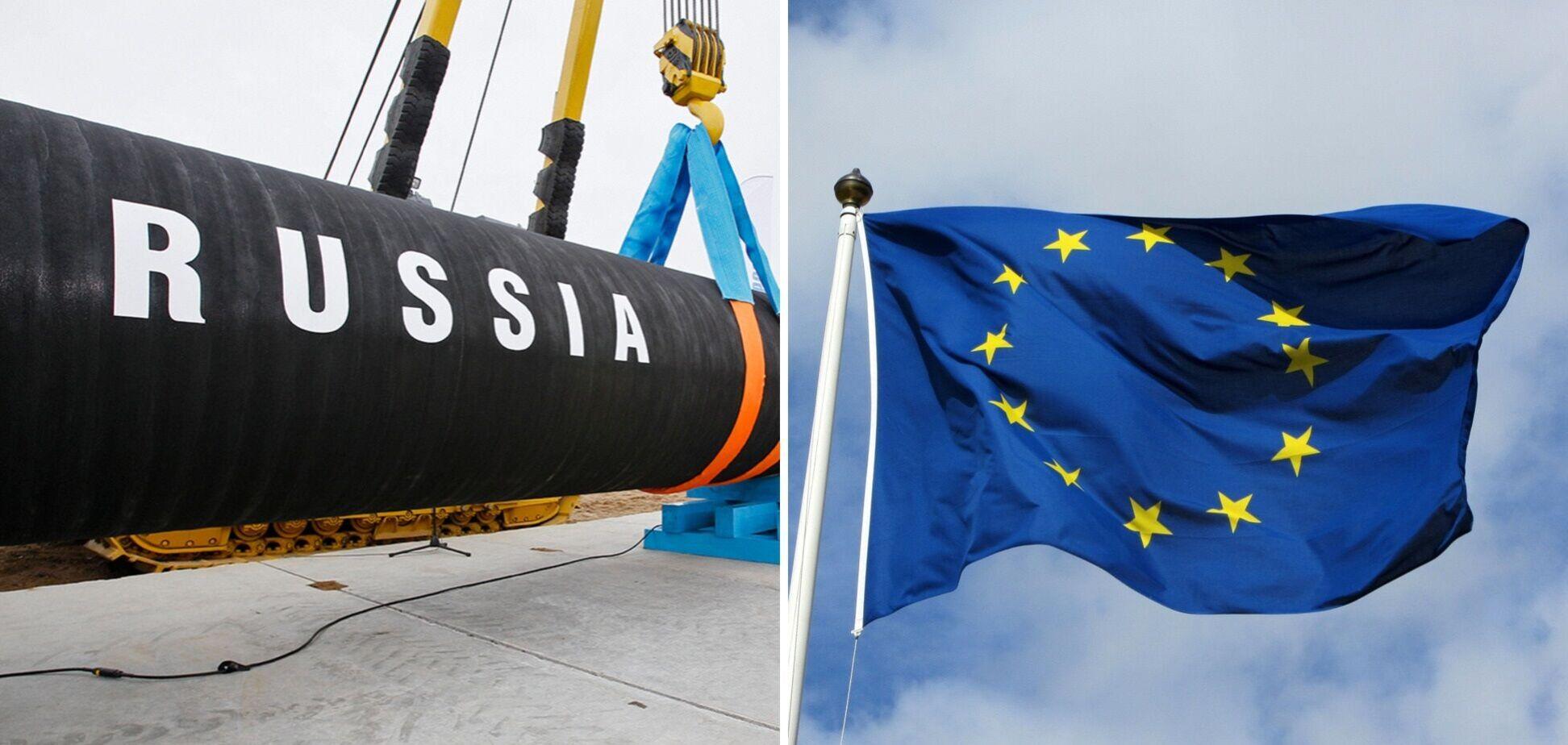 Росія шантажує ЄС газом