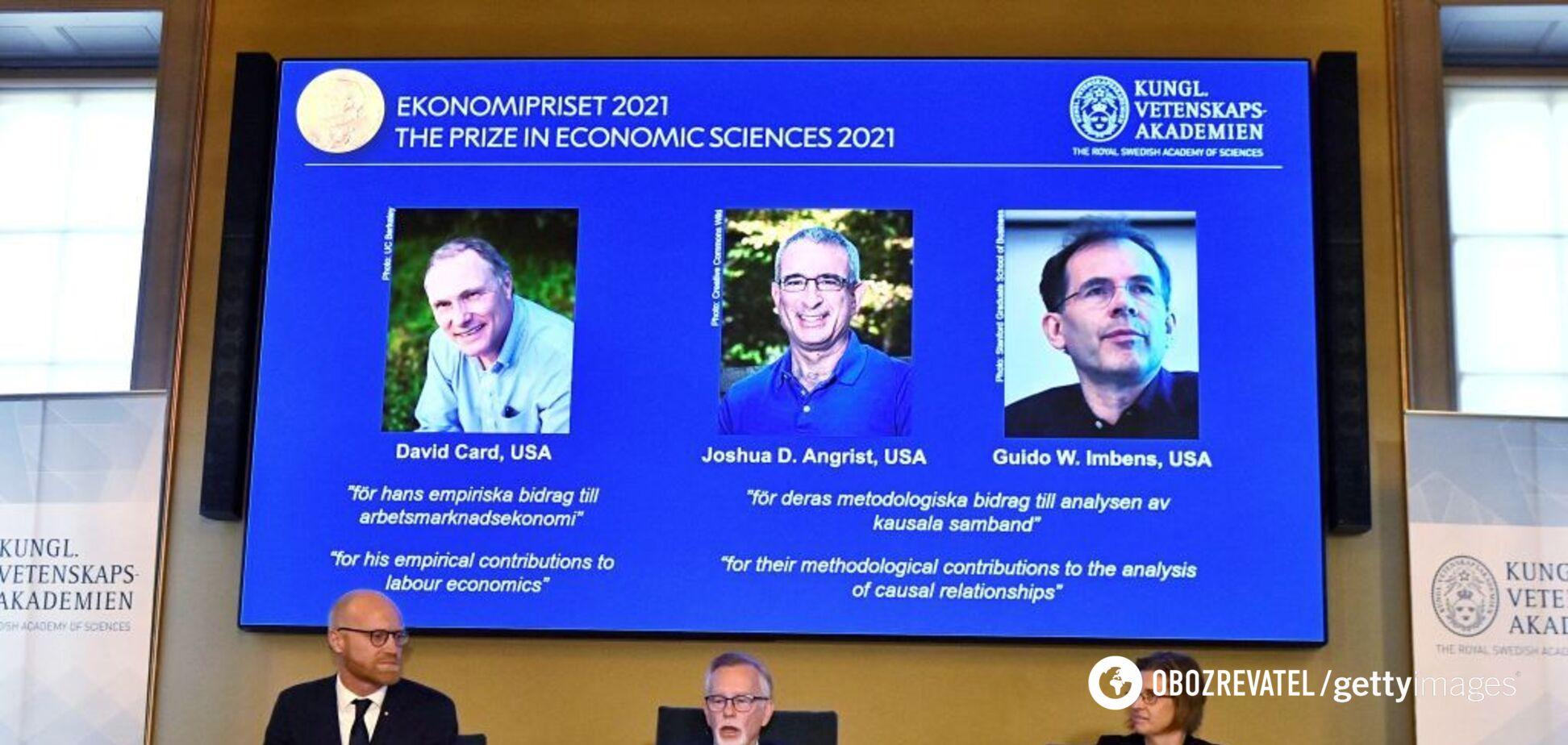 Названы лауреаты премии по экономике памяти Альфреда Нобеля