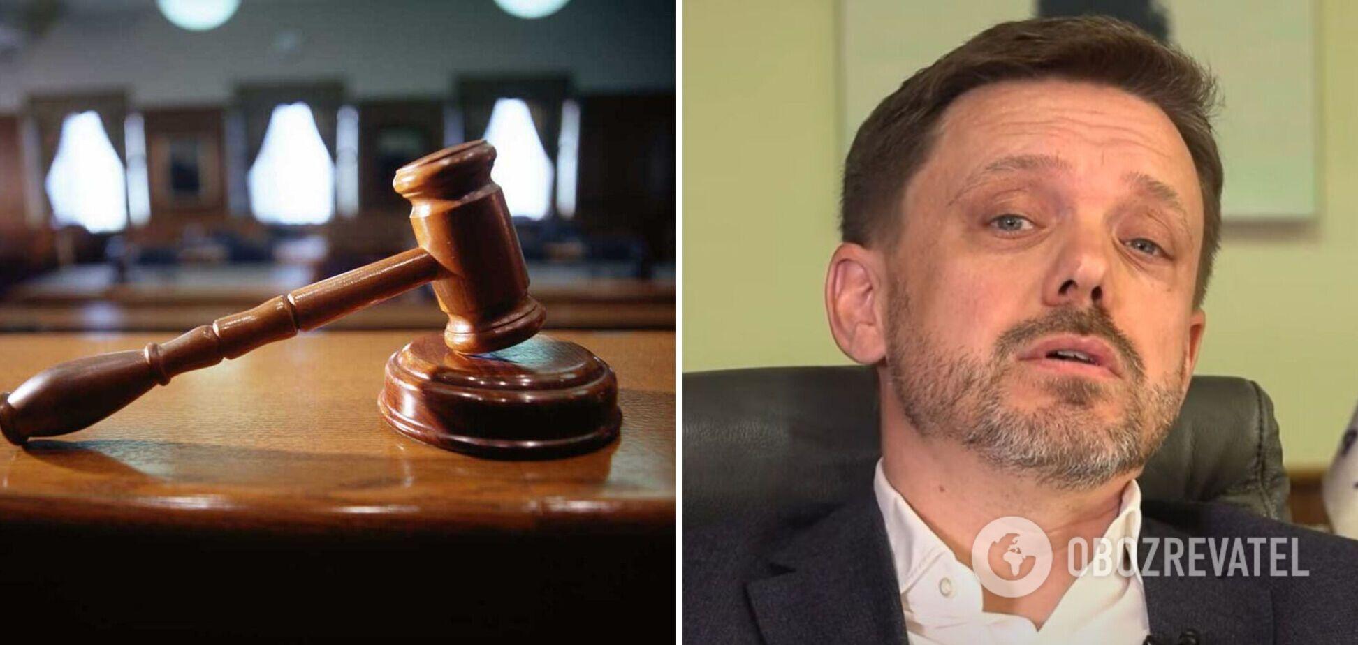 Суд избрал меру пресечения Евгению Мецгеру