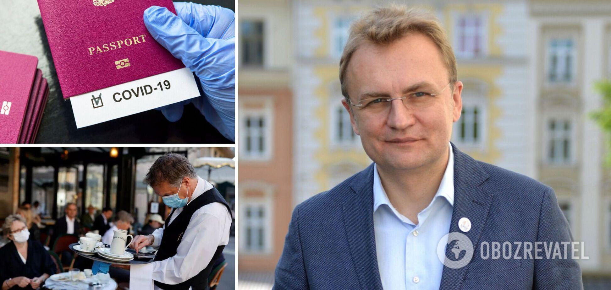 В ресторан – по COVID-паспорту: во Львове допустили внедрение европейских правил