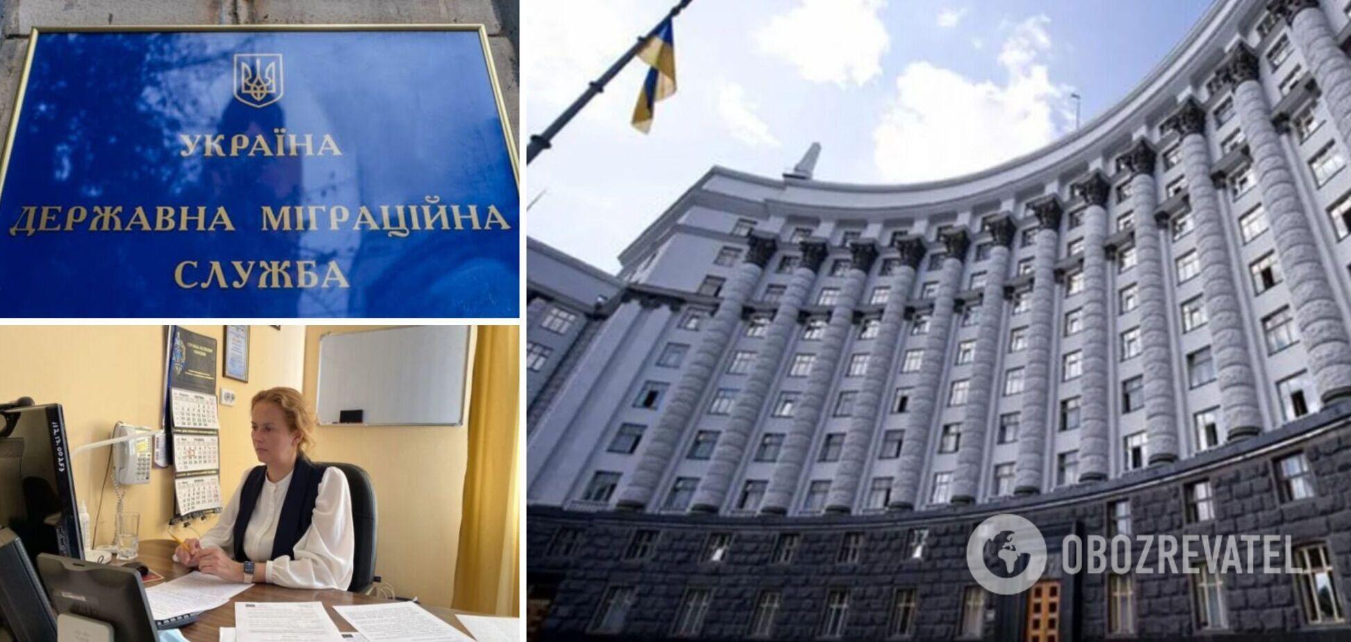 Кабмін призначив голову Державної міграційної служби: фото і біографія