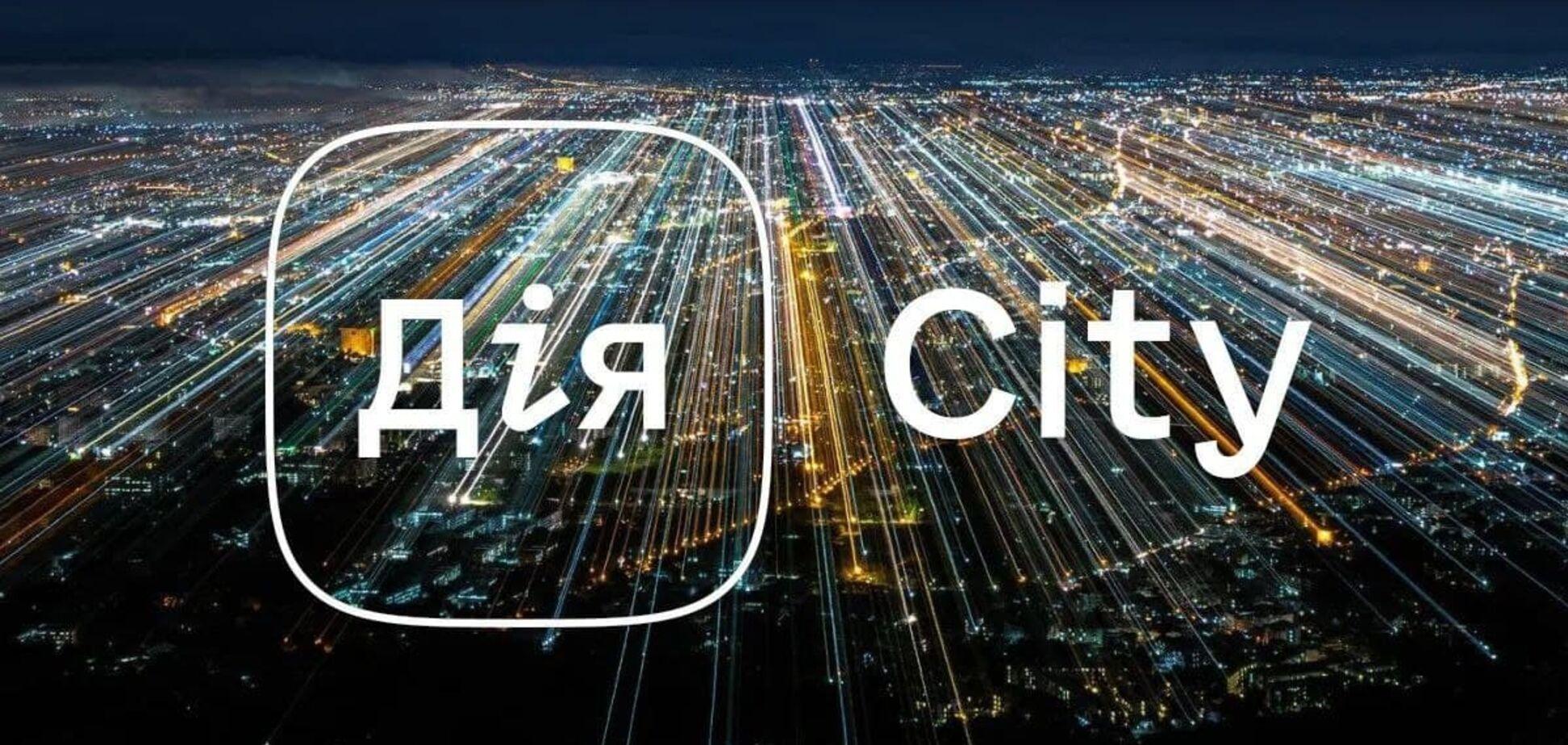 ЄБA виступила проти змін до податкового законопроєкту 'Дія City'
