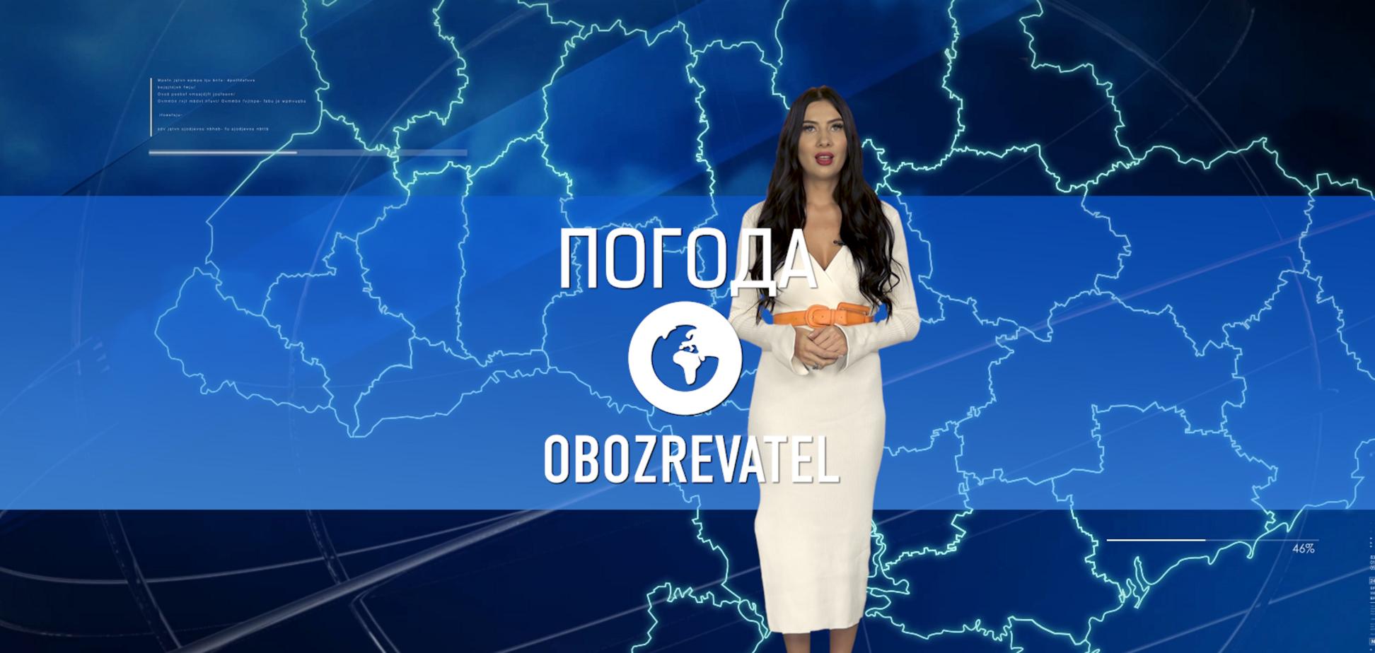 Прогноз погоды в Украине на вторник, 12 октября, с Алисой Мярковской