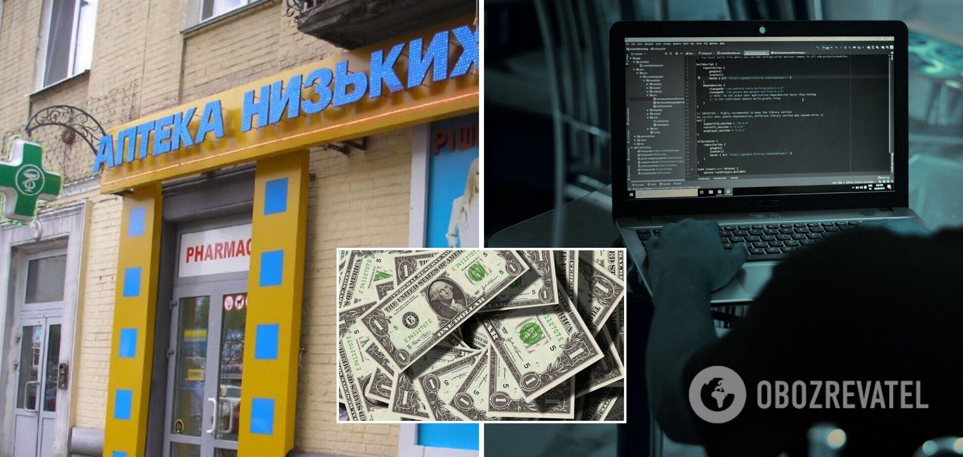 Хакеры взломали крупную сеть аптек в Украине