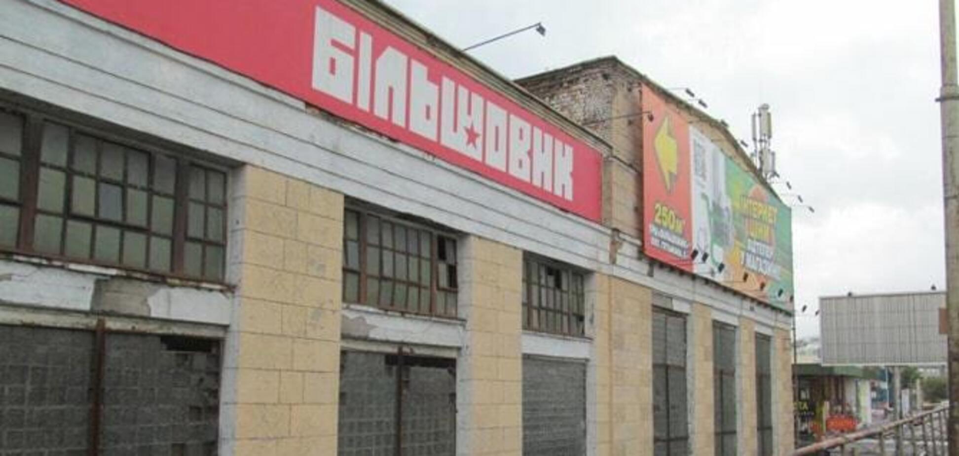 Купівлею заводу 'Більшовик' зацікавилися вже більше 15 компаній