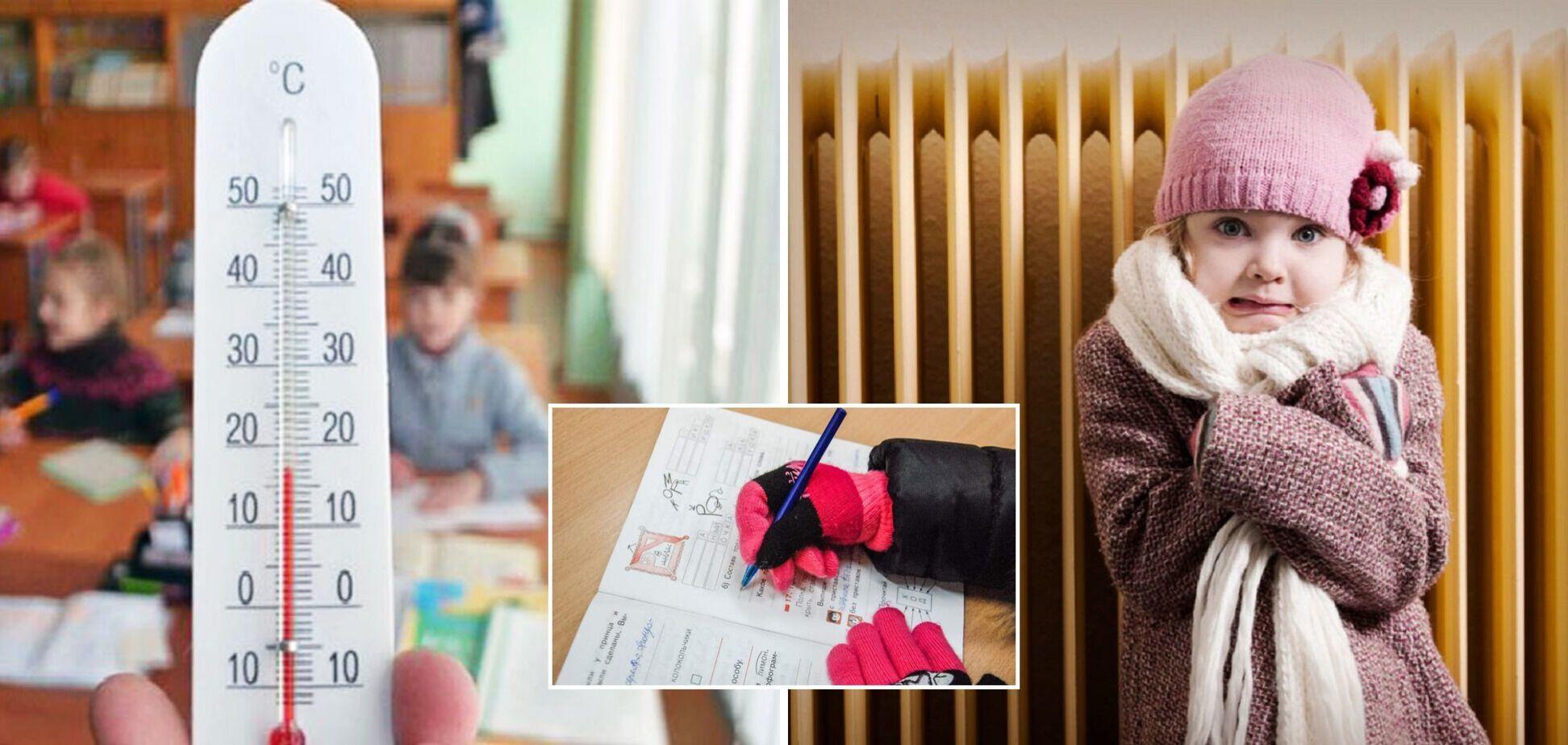 В Луцке шесть школ все еще без отопления