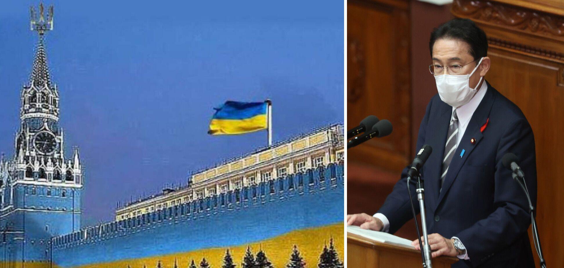 Як гукнеться... Про претензії Японії до РФ, ізраїльську відповідь Ірану й український прапор над Кремлем