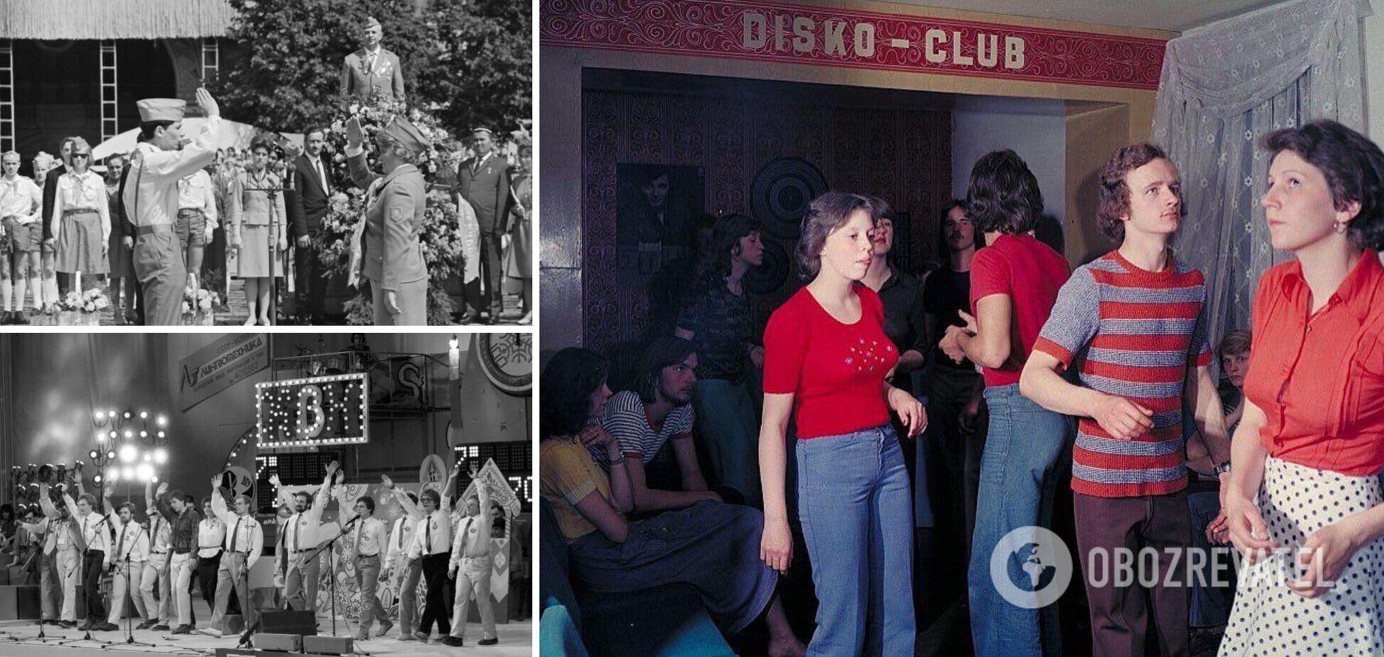 Студенти відвідували дискотеки і були учасниками комсомолу