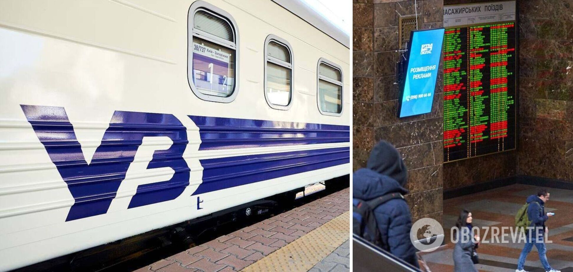 Часть поездов рискует не выйти из депо, считают в профсоюзе