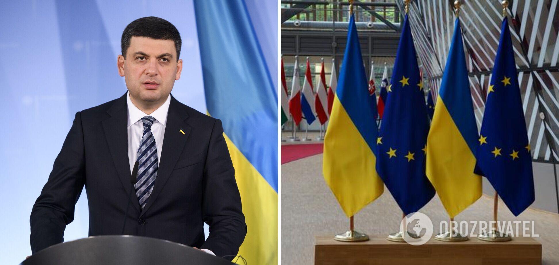 Гройсман прокомментировал результаты саммита 'Украина – ЕС'