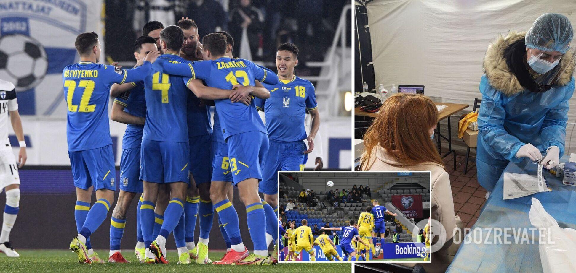 Тесты на COVID на арене. Украина – Босния и Герцеговина – 0-0: онлайн-трансляция матча отбора ЧМ-2022