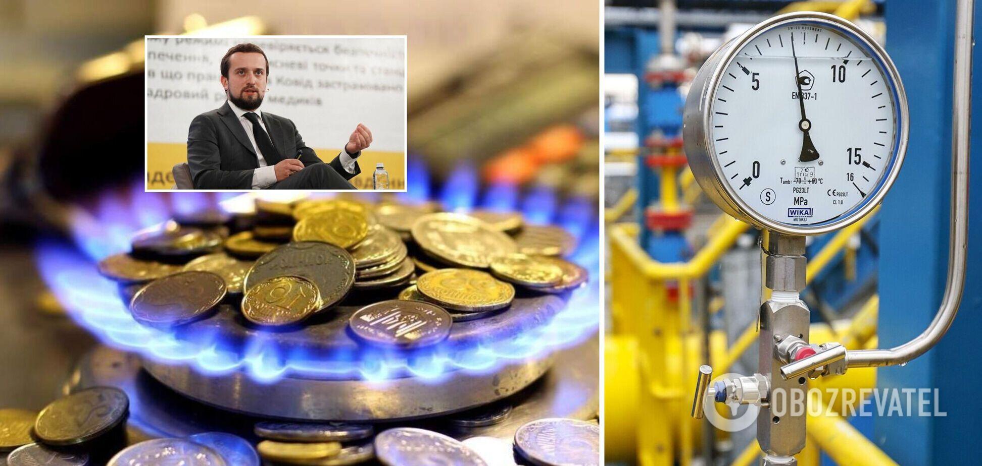 У Зеленского заявили, что проблем с газом в Украине нет: не нужно разгонять панику