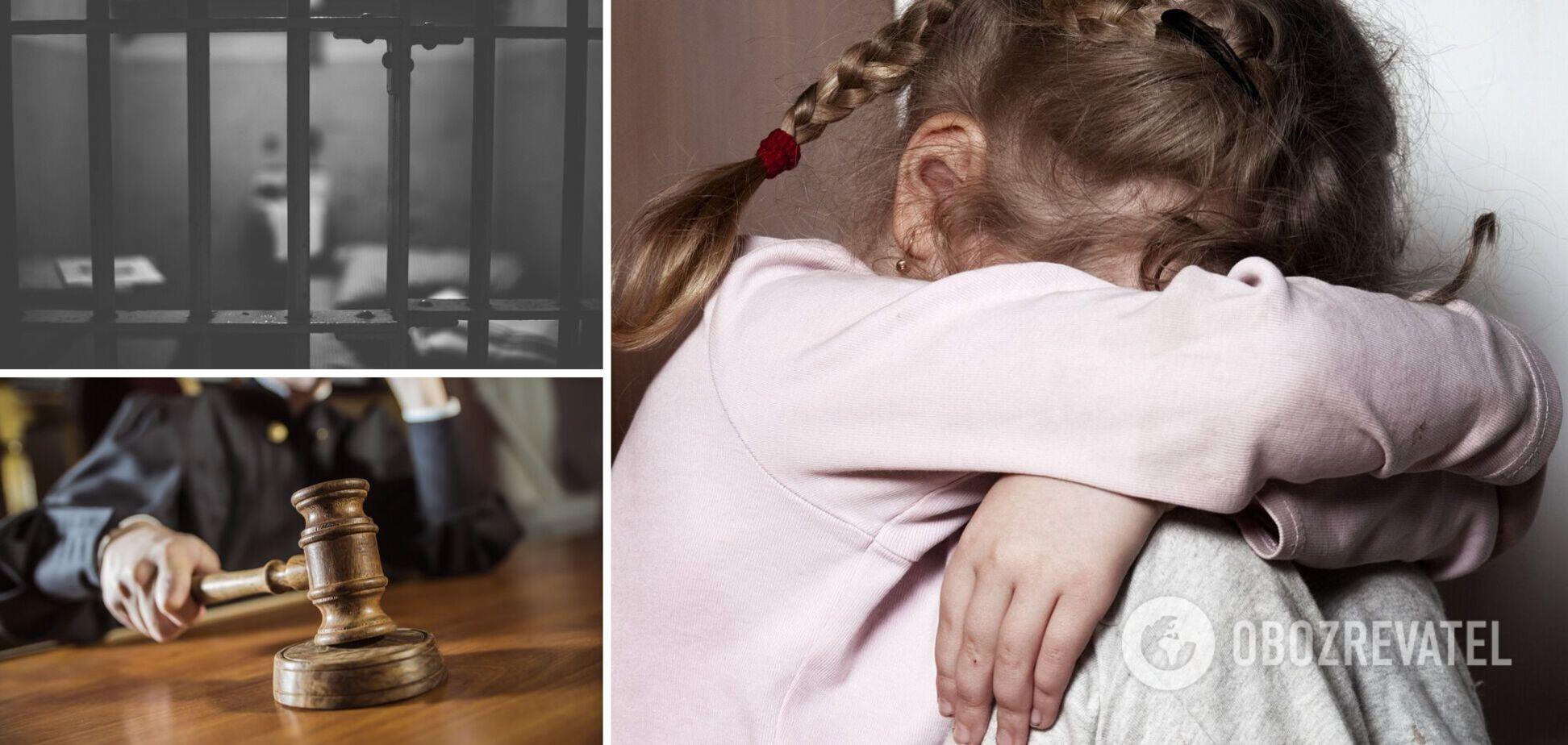Насиловал 10-летнюю падчерицу и снимал на видео: в Ривненской области мужчина получил пожизненное заключение