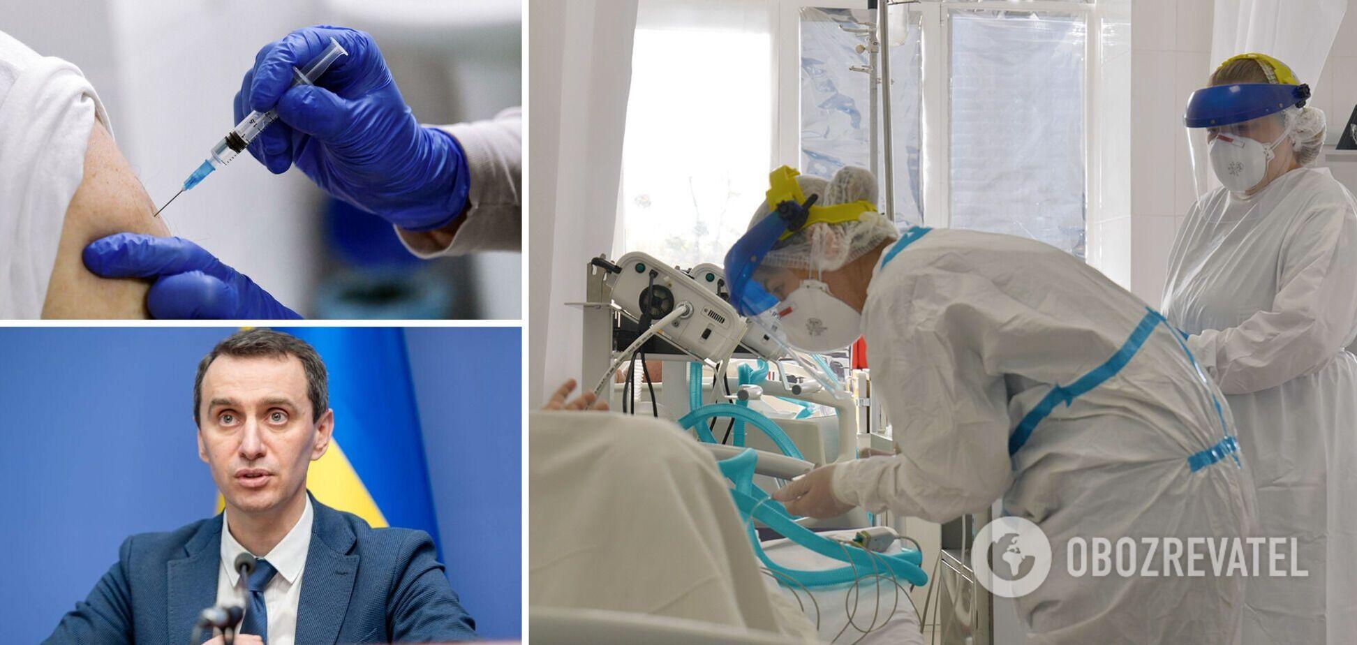 Врачи пояснили, как Минздрав провалил вакцинацию от коронавируса