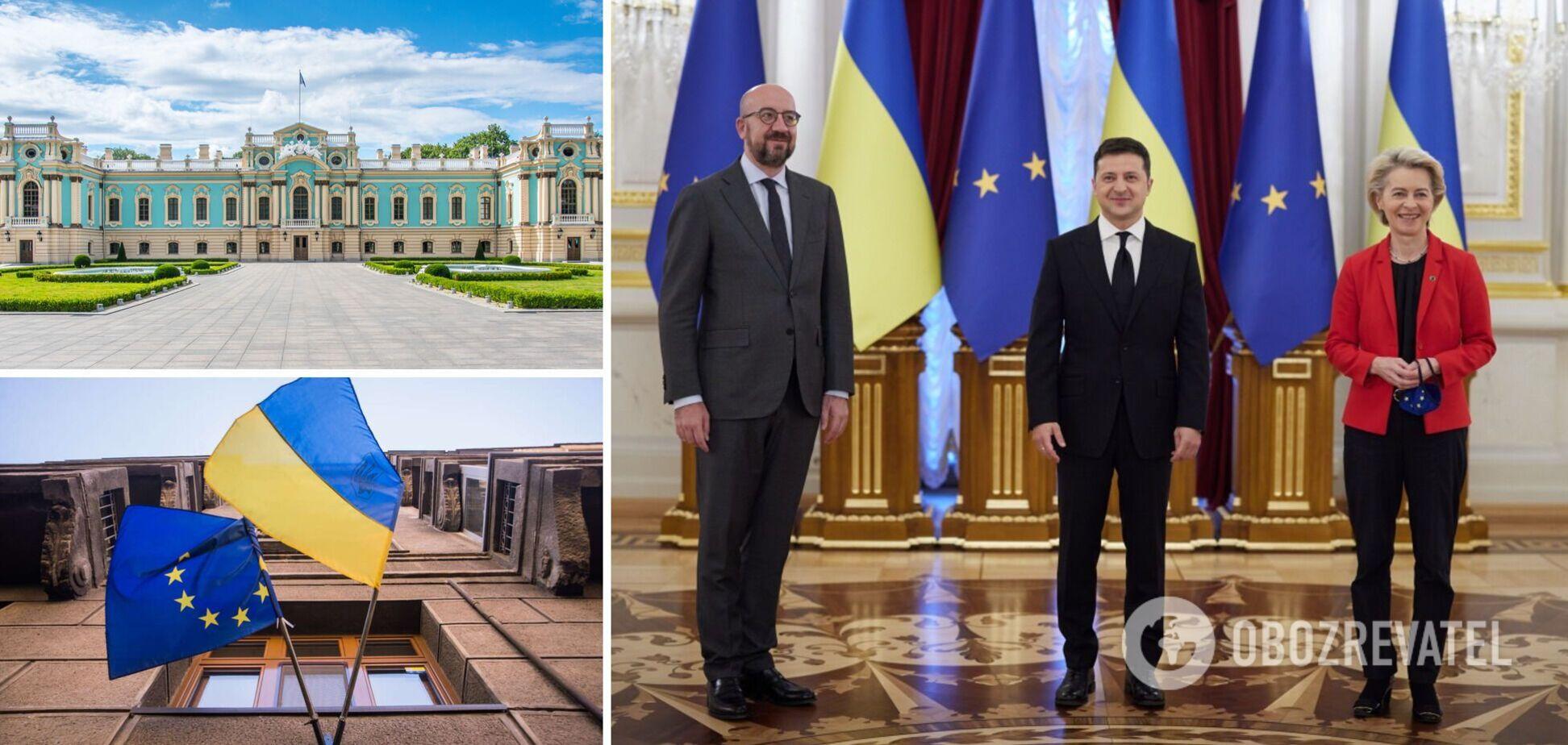 'Открытое небо', борьба с олигархами и противодействие РФ: главные итоги саммита Украина – ЕС в Киеве