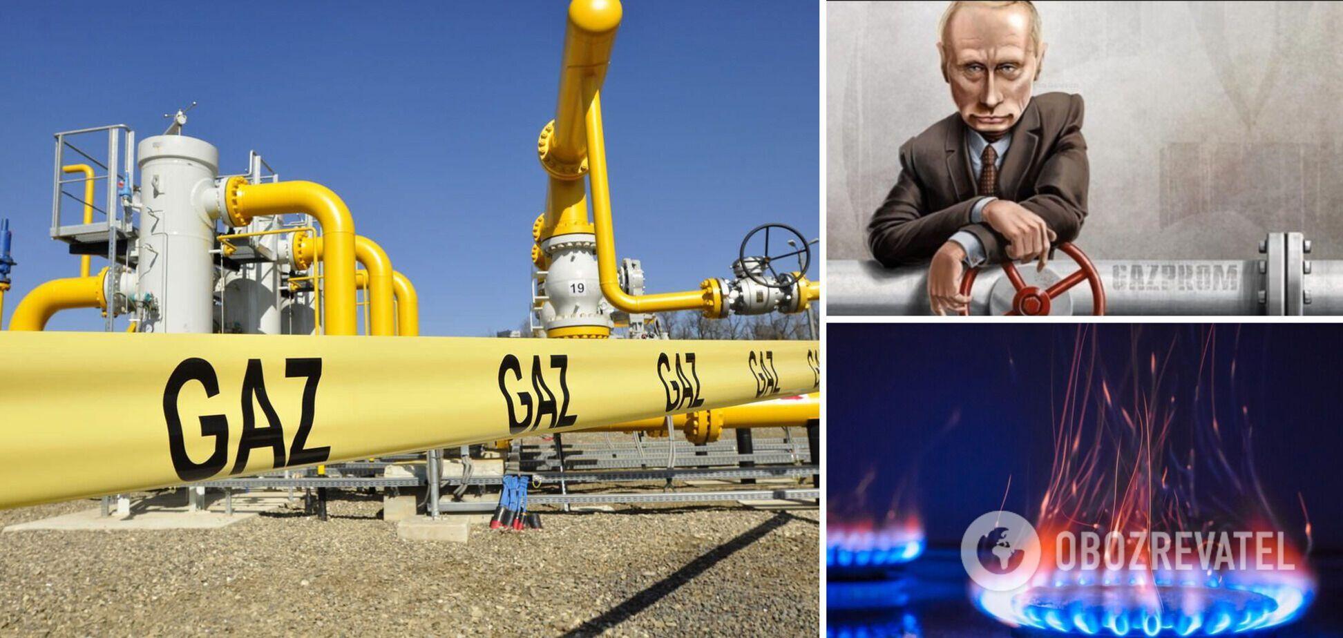 Що буде з цінами на газ через рішення Путіна