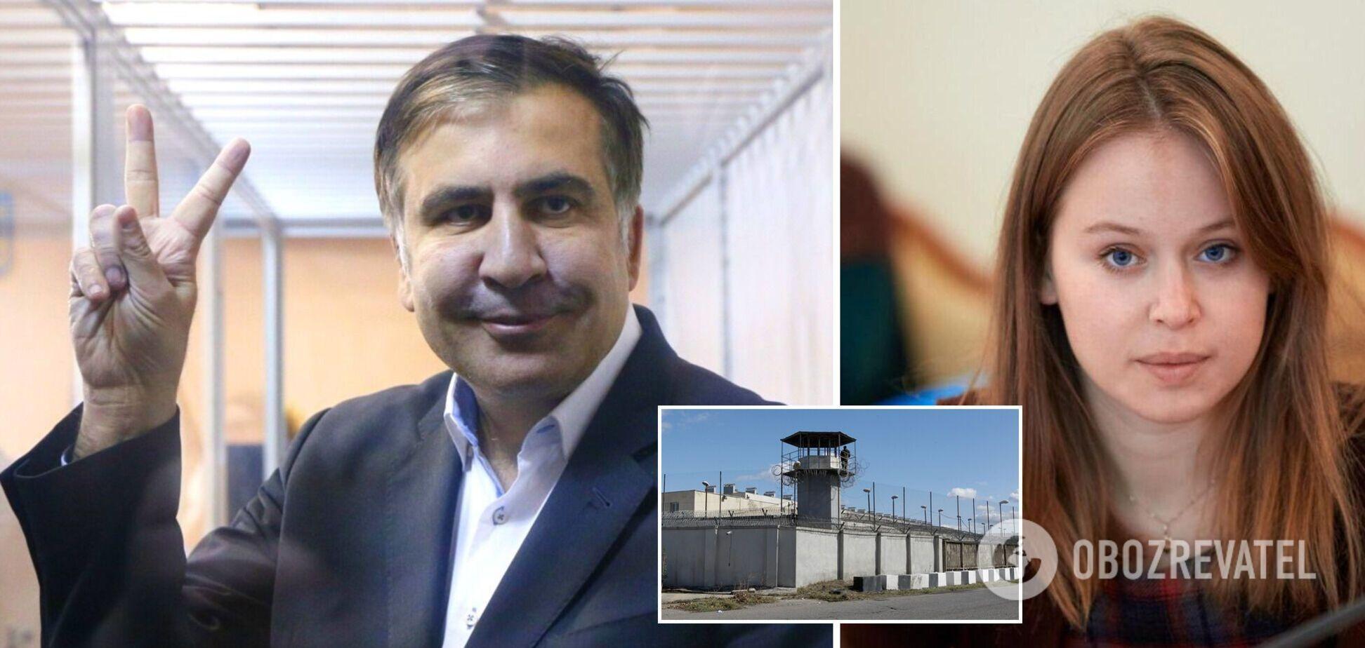 Саакашвілі – які умови у в'язниці